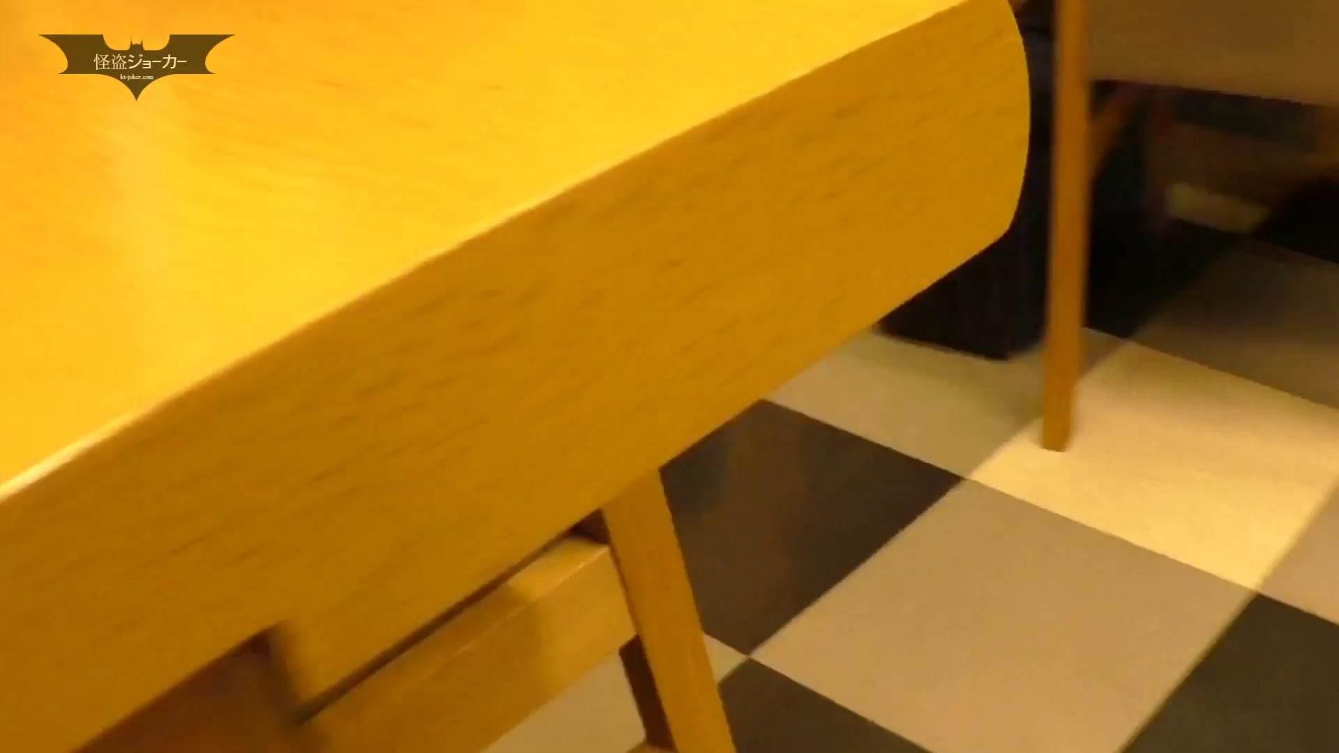 机の下の世界 Vol.04 生足はお好きですか? パンツ大放出  41pic 36