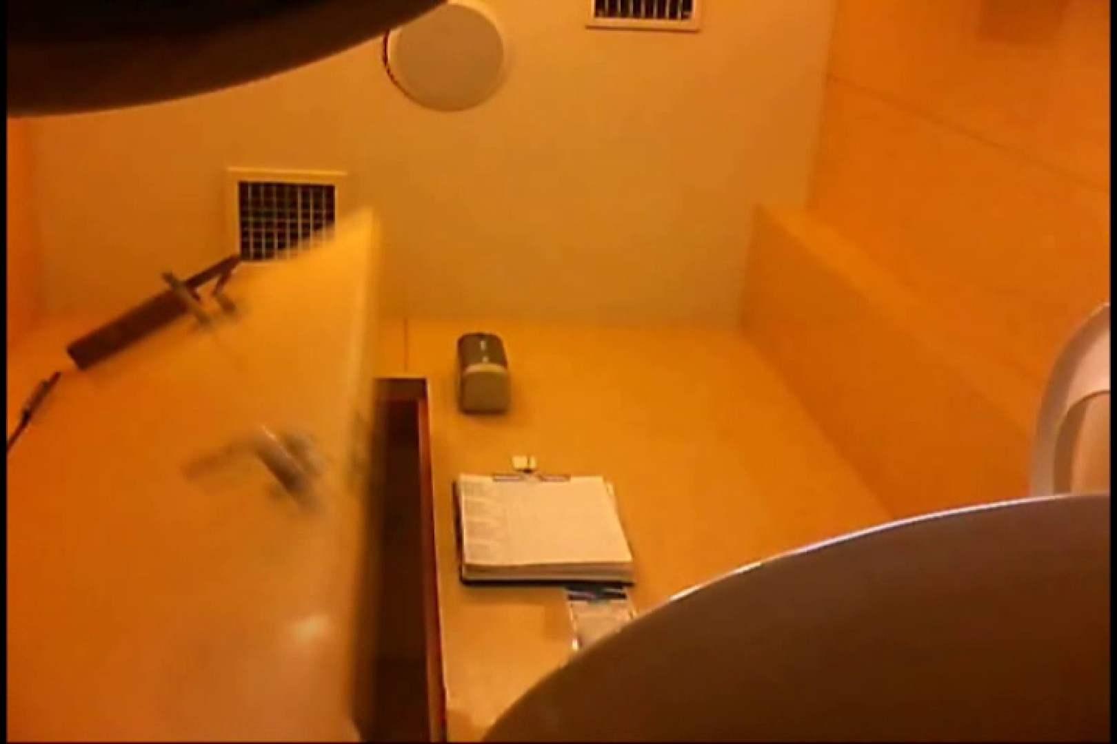 マダムが集まるデパートお手洗い Vol.01 丸見え   OLの実態  103pic 70
