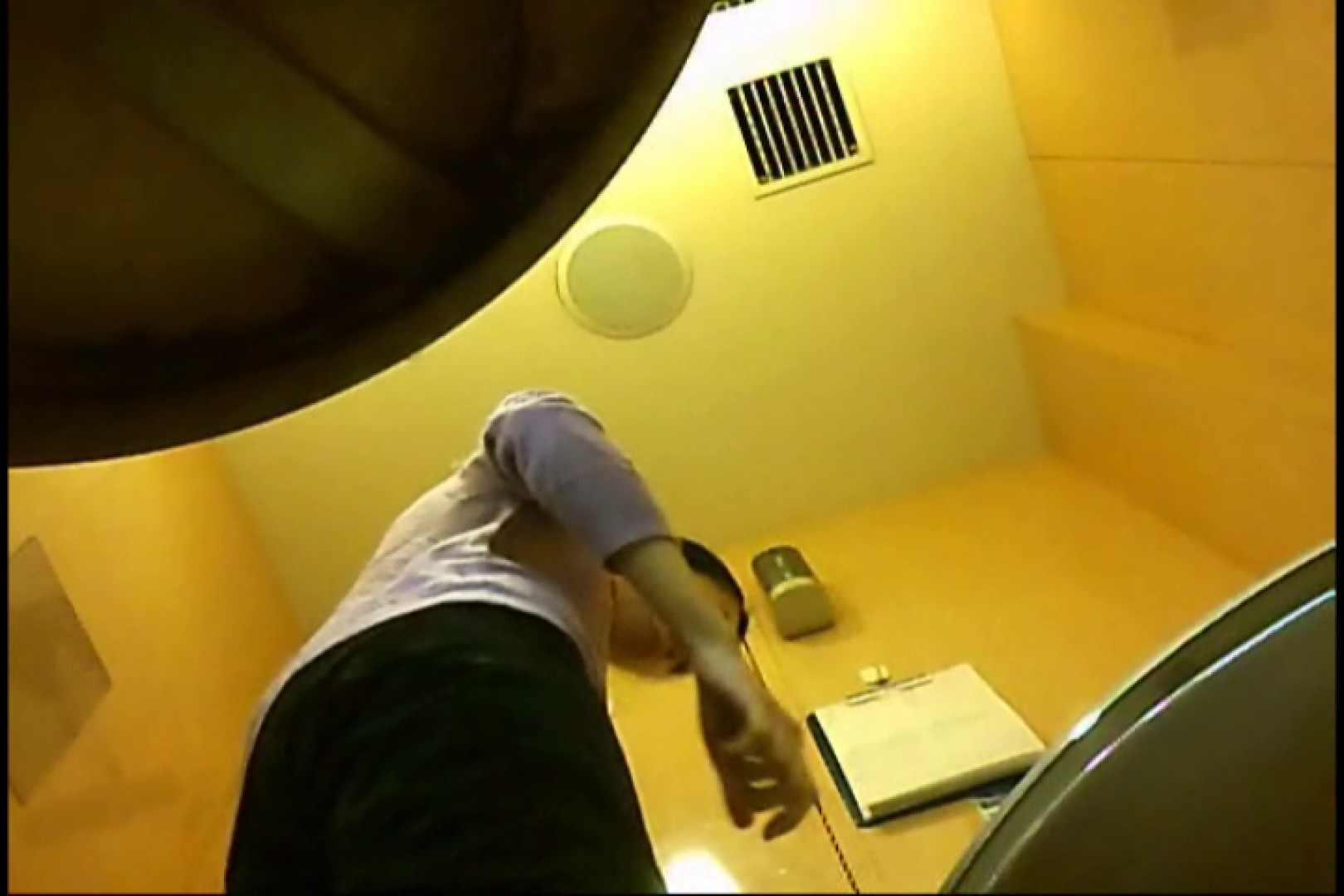 マダムが集まるデパートお手洗い Vol.19 OLの実態 のぞき動画画像 91pic 47