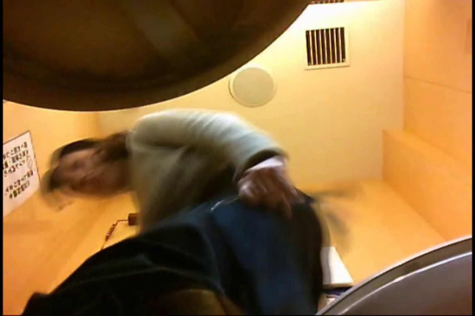 マダムが集まるデパートお手洗い Vol.19 OLの実態 のぞき動画画像 91pic 68