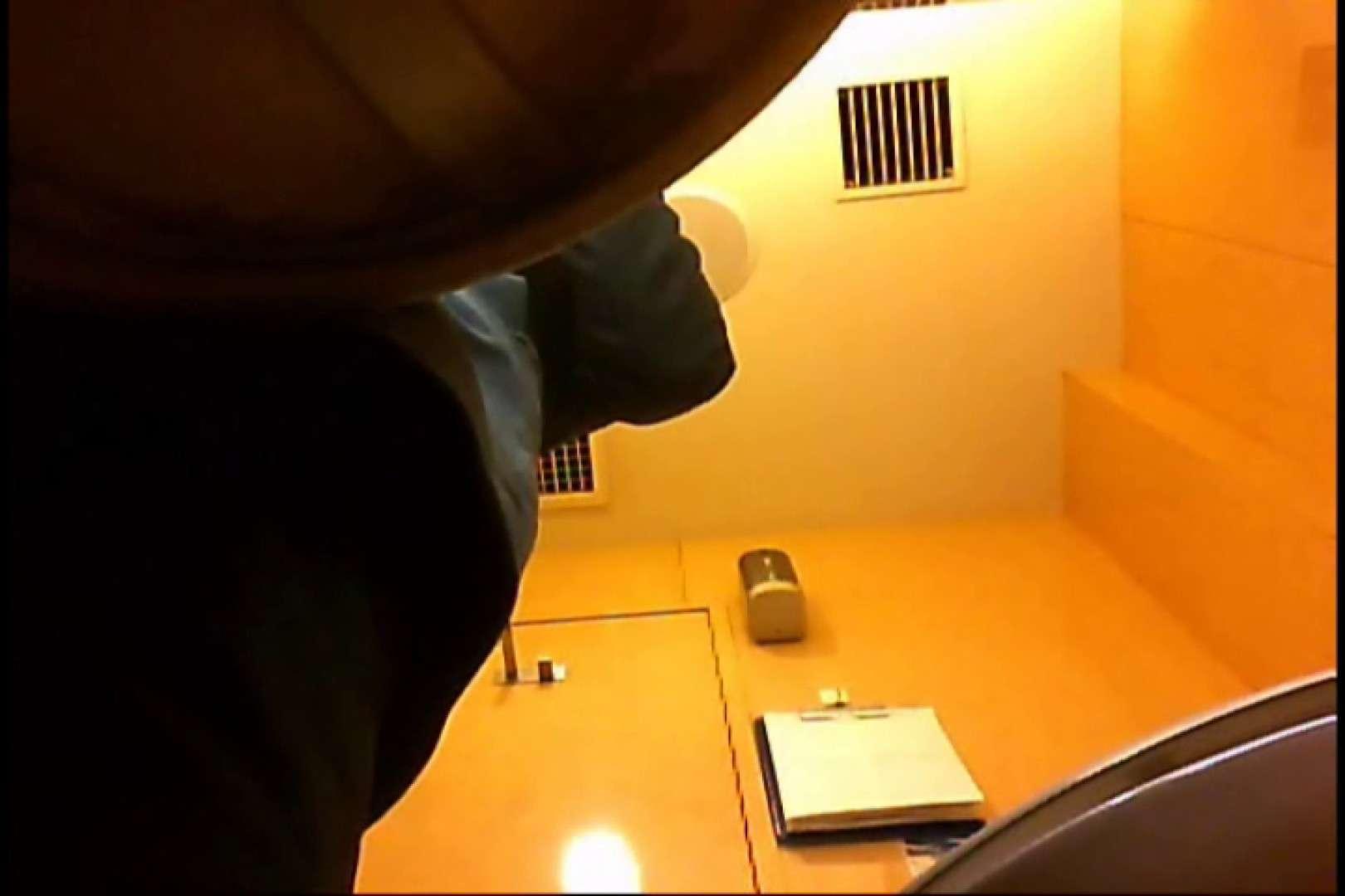 マダムが集まるデパートお手洗い Vol.26 お手洗い 盗撮動画紹介 18pic 2
