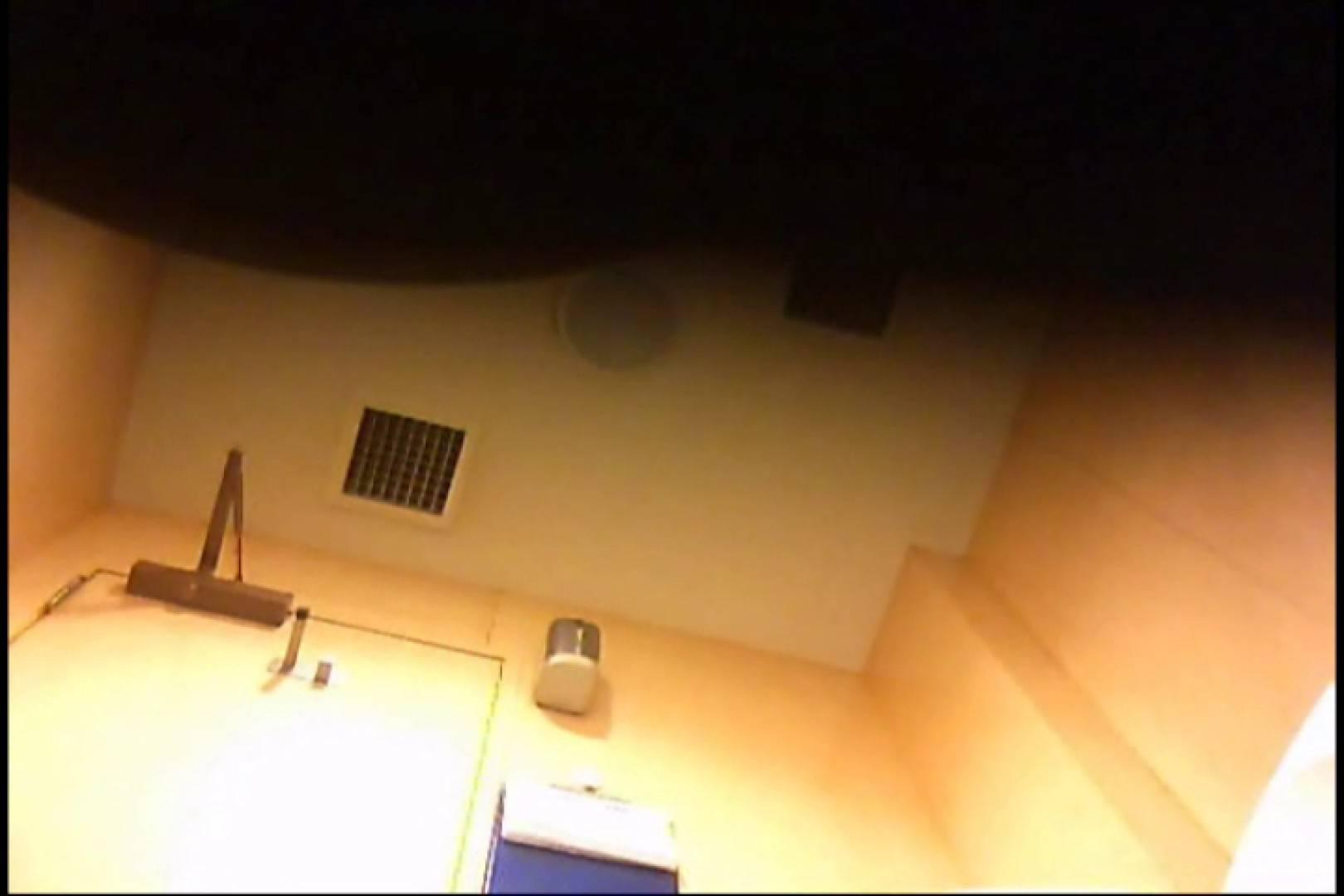 マダムが集まるデパートお手洗い Vol.50 丸見え のぞき濡れ場動画紹介 82pic 5