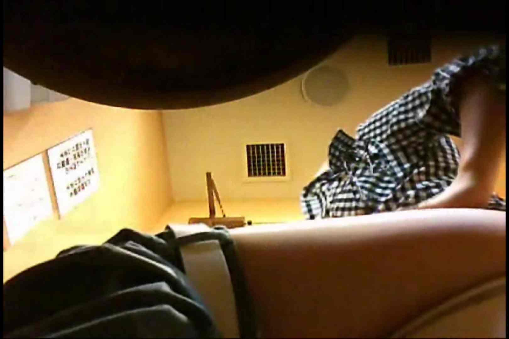 マダムが集まるデパートお手洗い Vol.50 丸見え のぞき濡れ場動画紹介 82pic 56