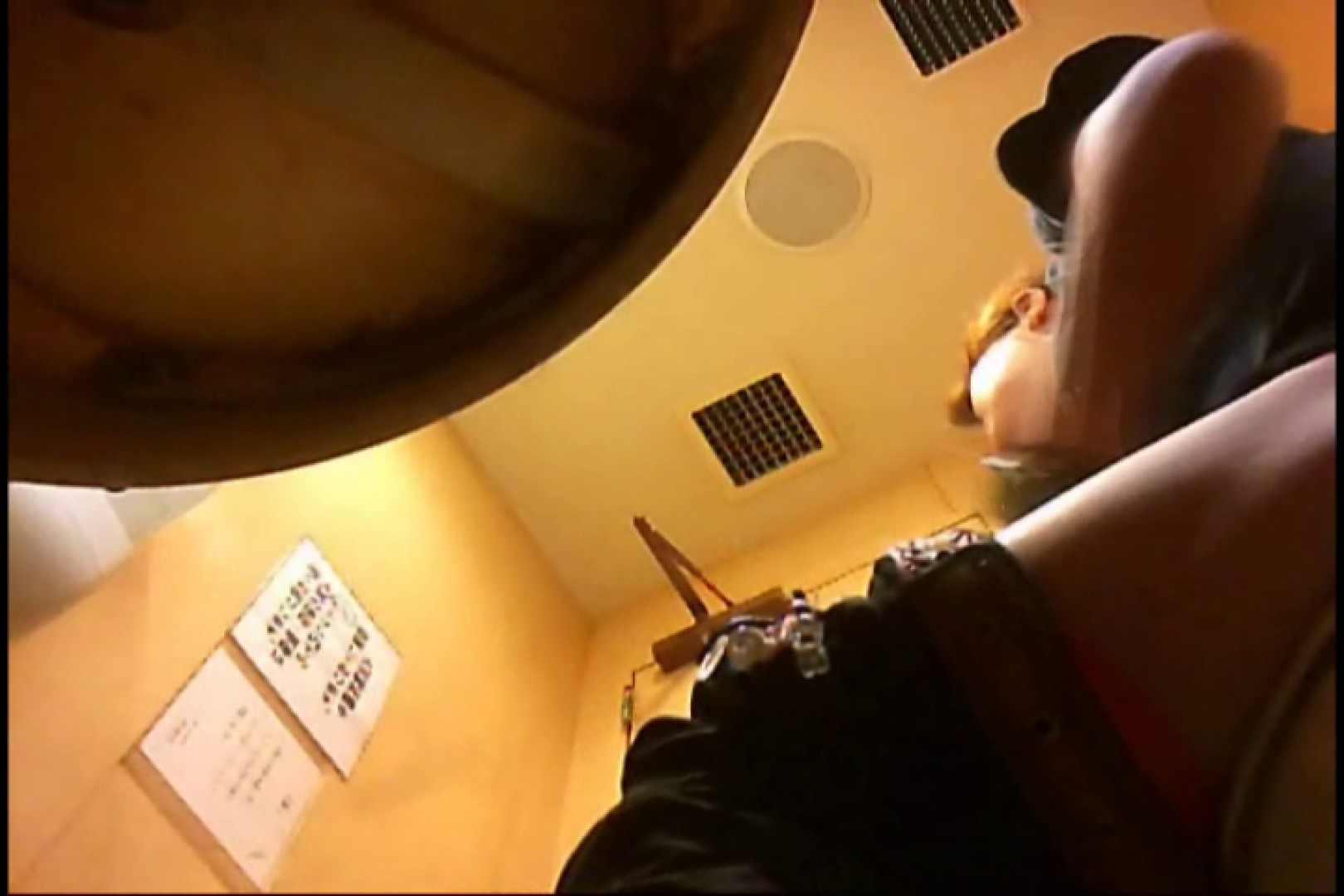 マダムが集まるデパートお手洗い Vol.52 お手洗い 盗撮オマンコ無修正動画無料 37pic 23