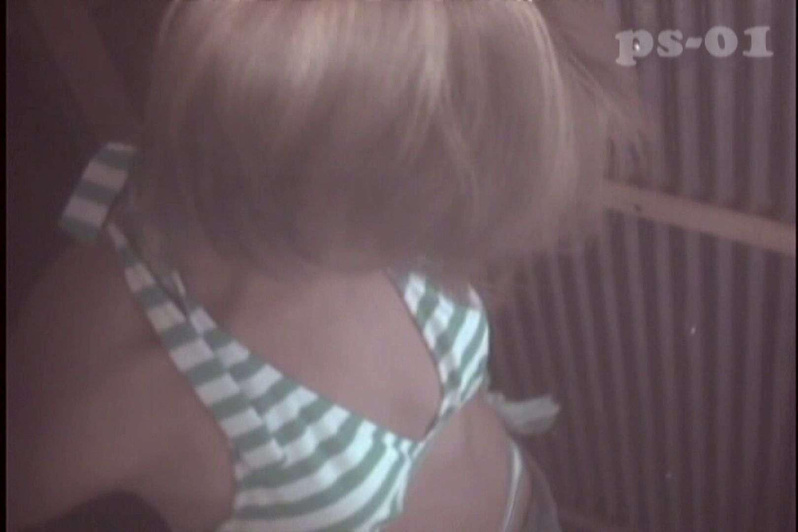 File.03 ぱっと見若いけど、お腹のたるみが出産経験を物語る。 盗撮 | シャワー  84pic 76