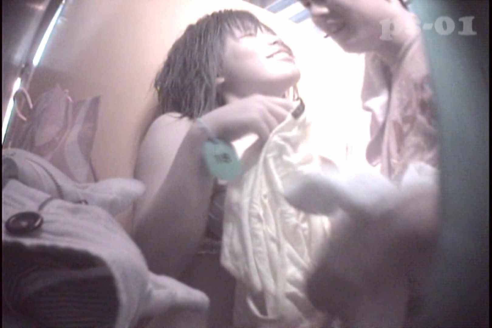 PoPoさんのシャワールームは危険な香り Vol.05 シャワー  65pic 10