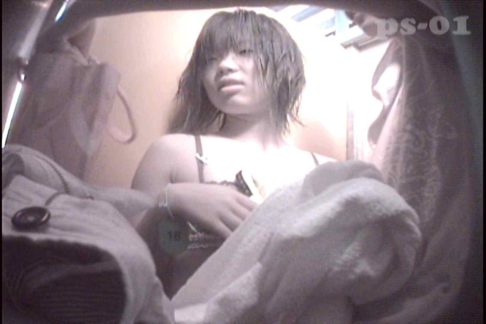PoPoさんのシャワールームは危険な香り Vol.05 シャワー | OLの実態  65pic 11