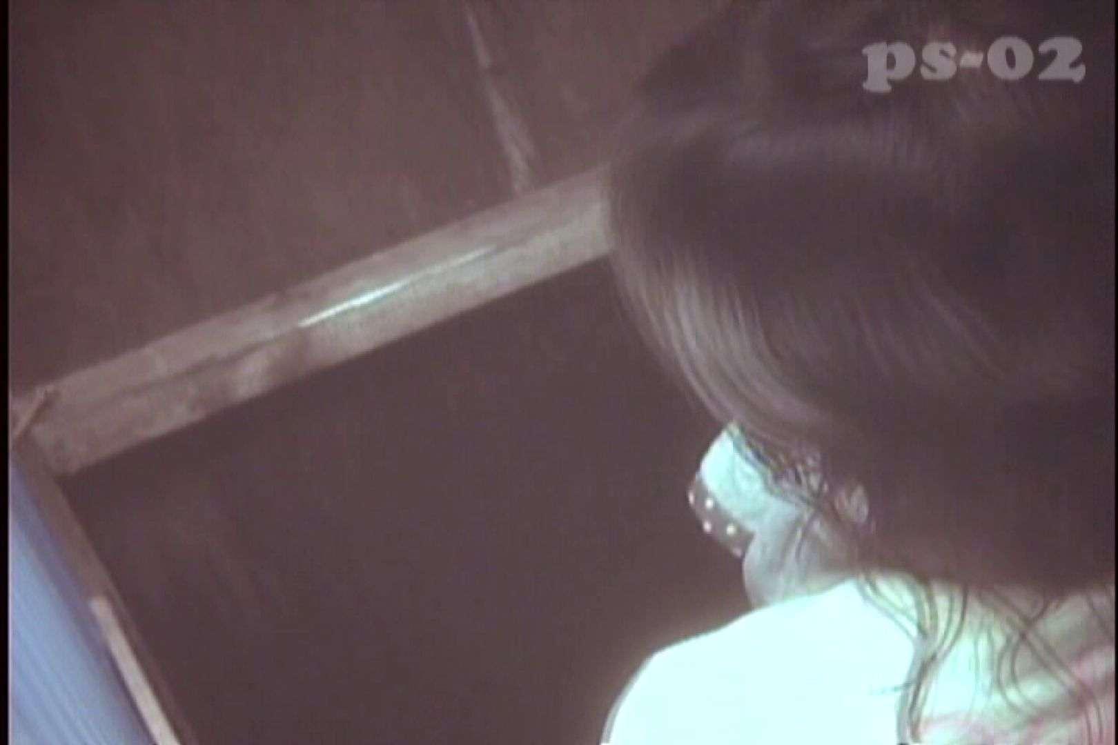 PoPoさんのシャワールームは危険な香り Vol.08 OLの実態  78pic 18