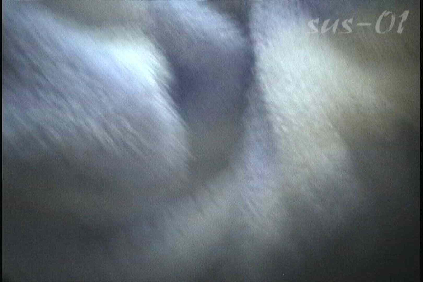 No.2 タレパイちゃんと美乳チャン。乳首の接写が中心。 シャワー 盗み撮りAV無料動画キャプチャ 33pic 32
