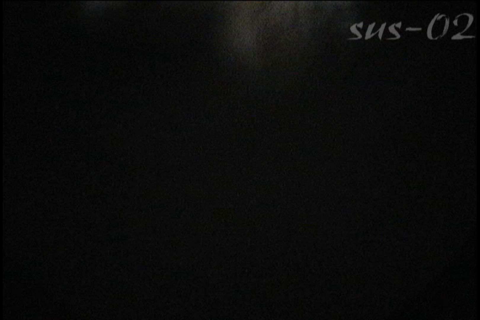 No.9 2人セットでお買い得、陥没巨乳のワレメちゃん確認! 接写 のぞきエロ無料画像 57pic 55