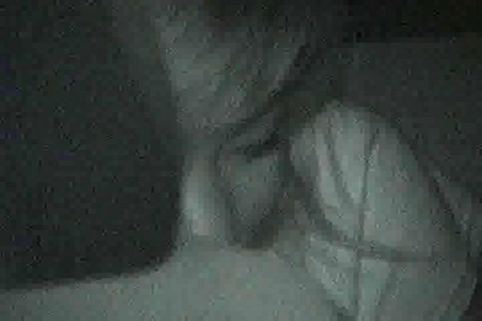 巨乳 乳首:「充血監督」さんの深夜の運動会!! vol.020:怪盗ジョーカー