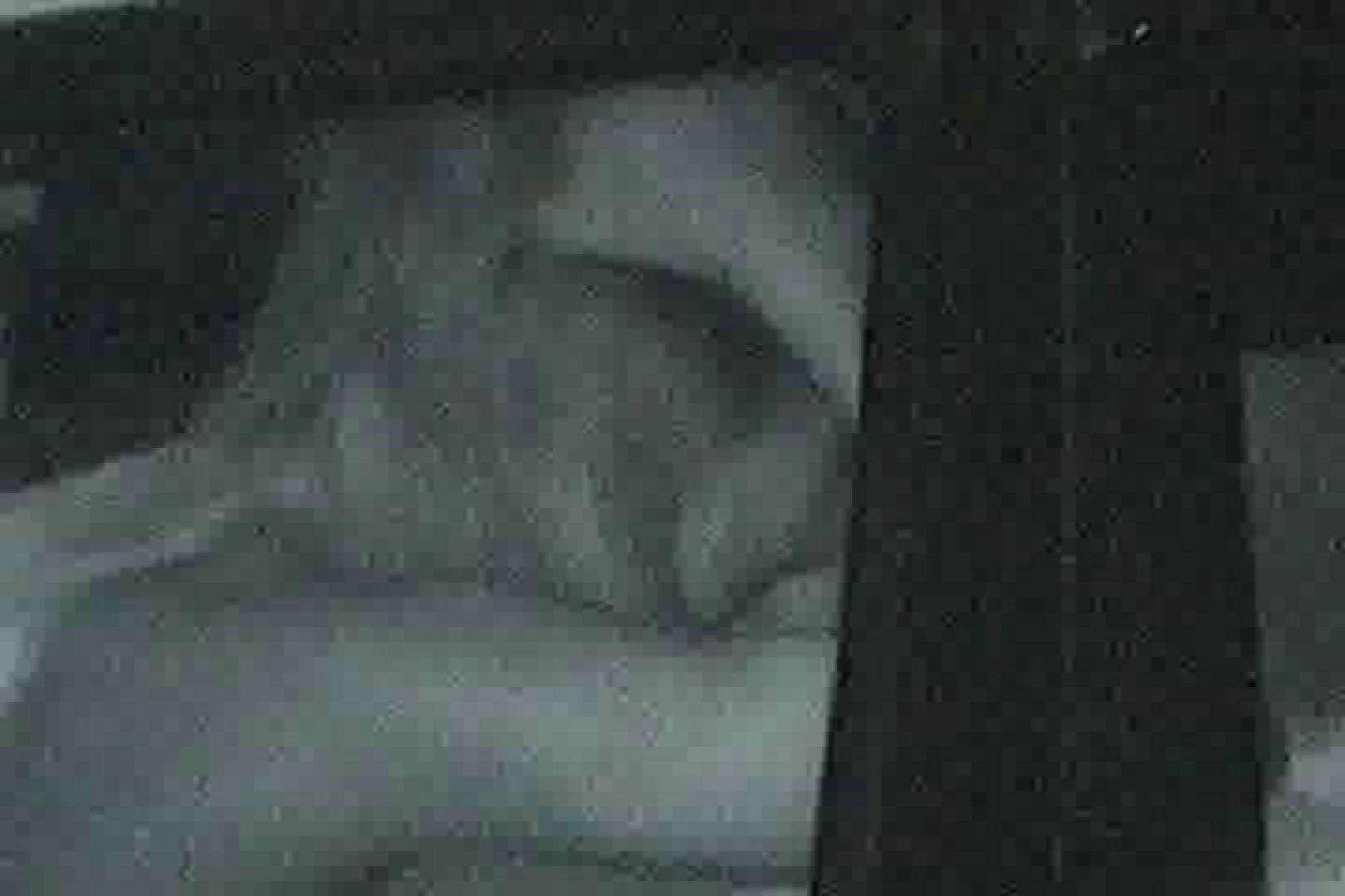 「充血監督」さんの深夜の運動会!! vol.023 熟女の実態  59pic 49