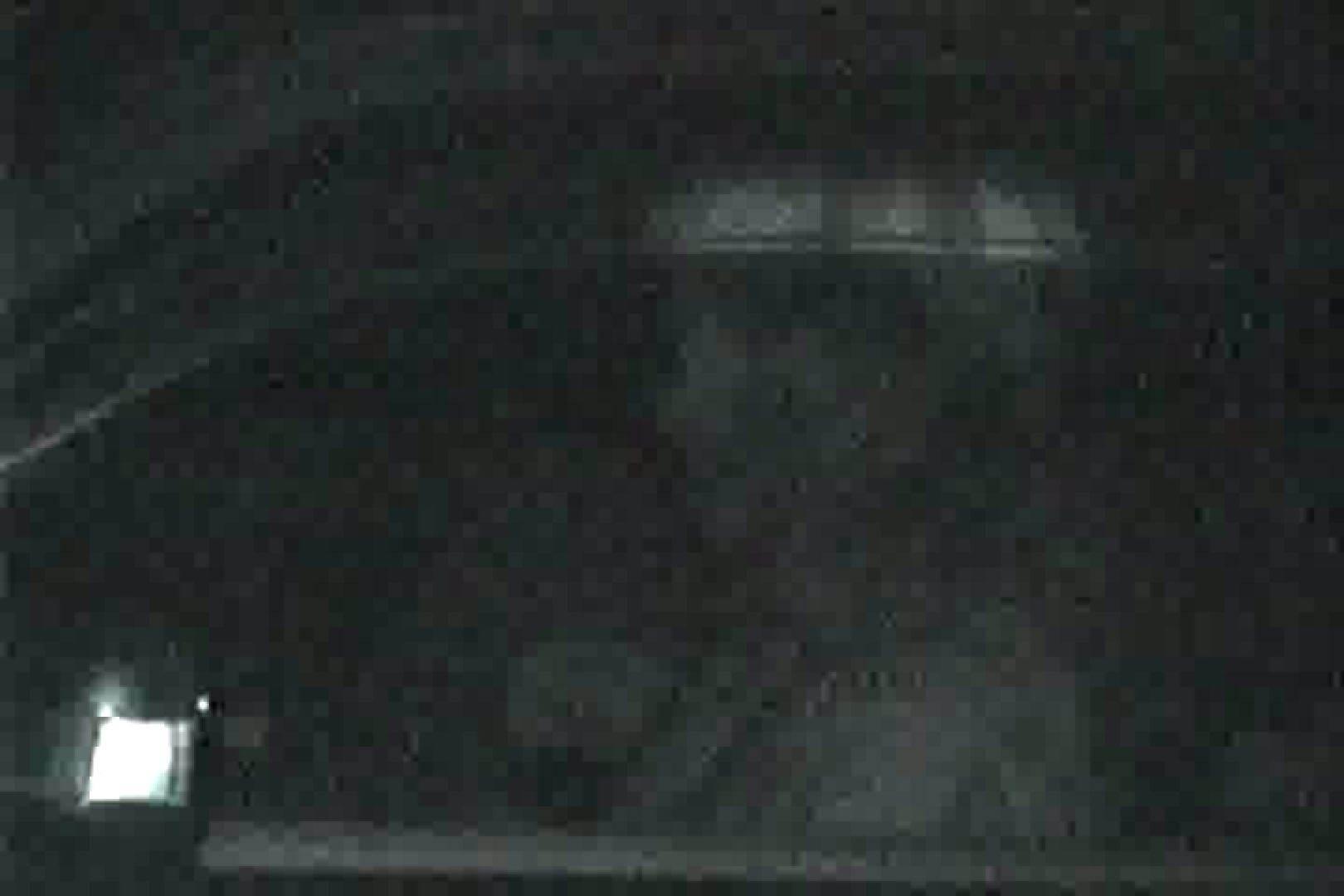 「充血監督」さんの深夜の運動会!! vol.025 セックス  83pic 45