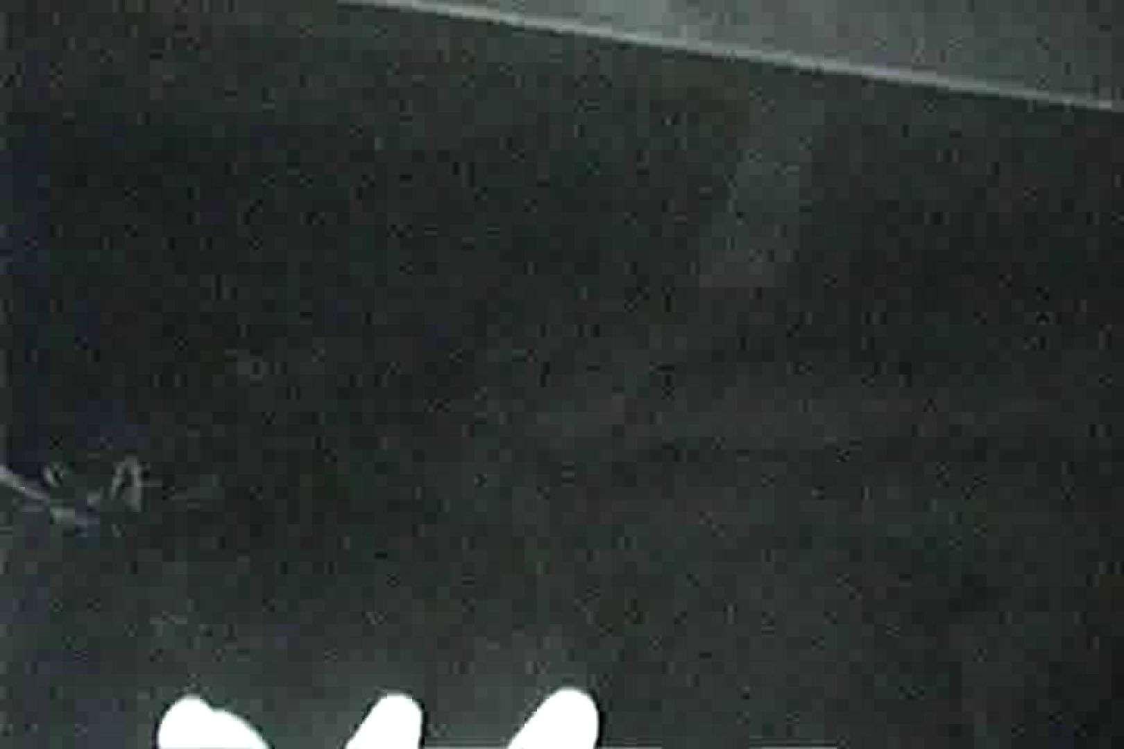 「充血監督」さんの深夜の運動会!! vol.030 お姉さん アダルト動画キャプチャ 80pic 52