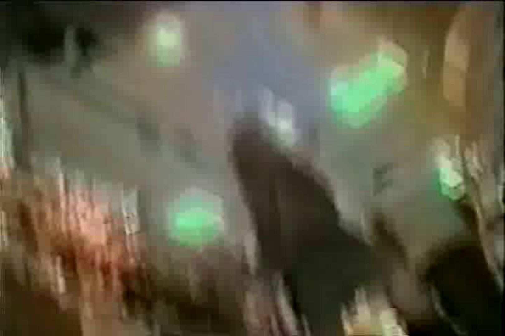 関西発!タツヤのDV直撮り大追跡!!! Vol.14 追跡  85pic 70