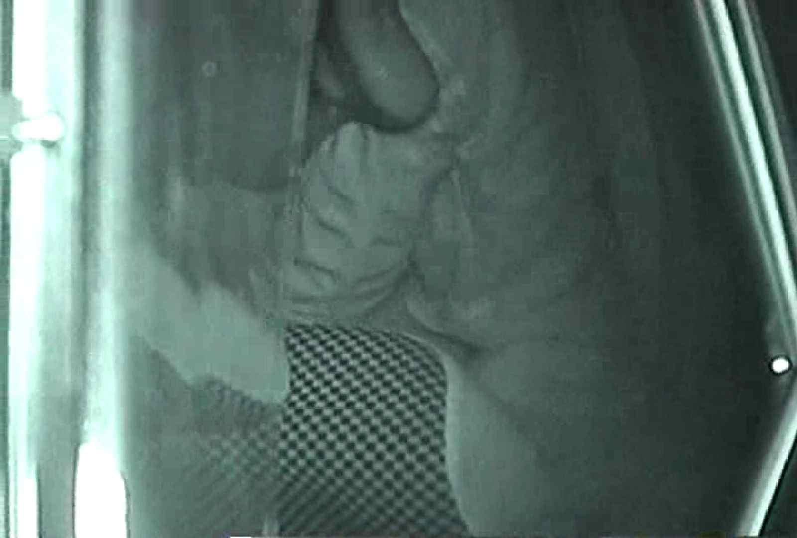 「充血監督」さんの深夜の運動会!! vol.049 カップル オメコ動画キャプチャ 102pic 14