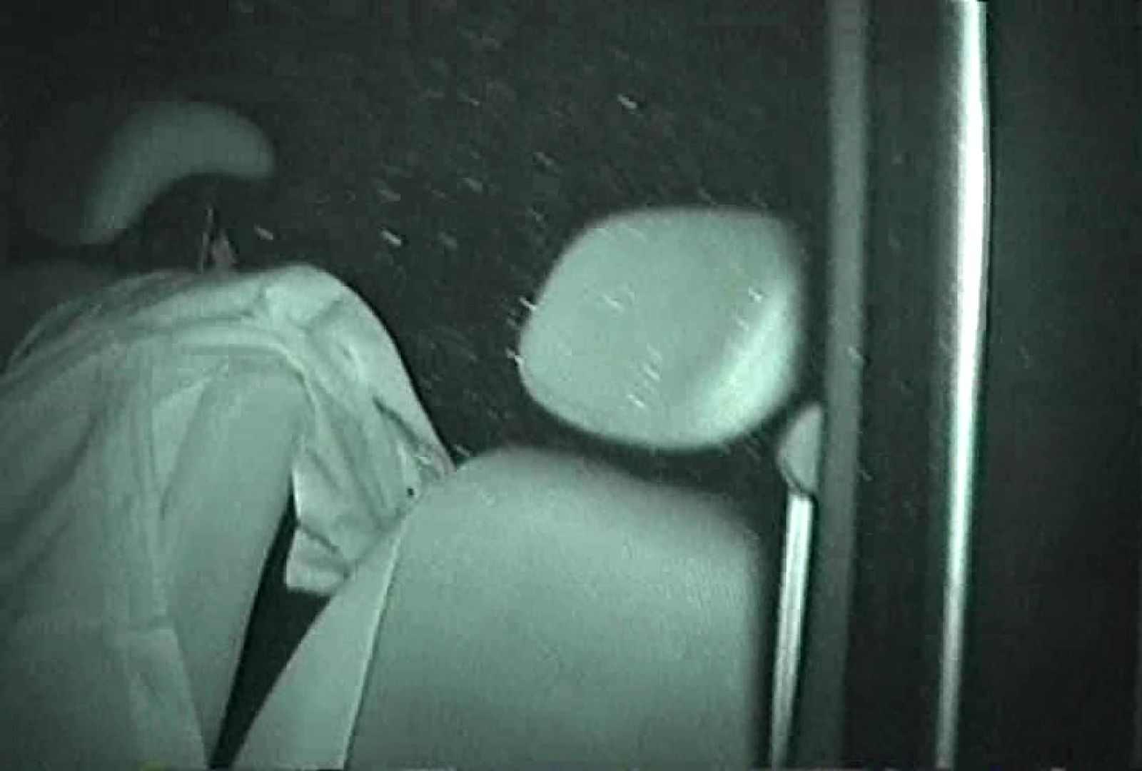 「充血監督」さんの深夜の運動会!! vol.049 カップル オメコ動画キャプチャ 102pic 32