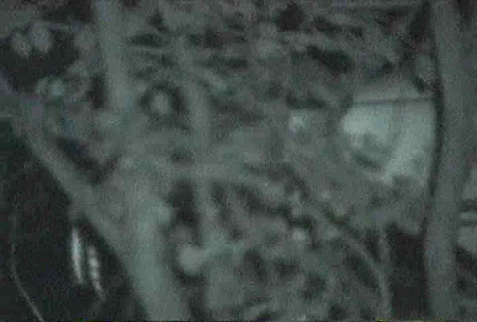 「充血監督」さんの深夜の運動会!! vol.057 野外 | ギャルの実態  86pic 5