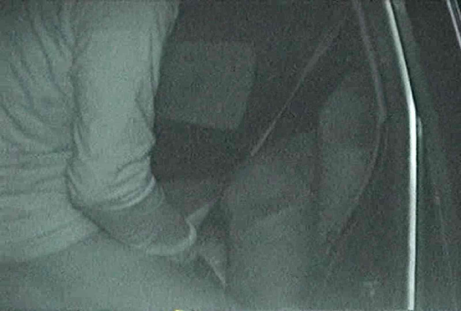 「充血監督」さんの深夜の運動会!! vol.058 美女 のぞき動画画像 55pic 31