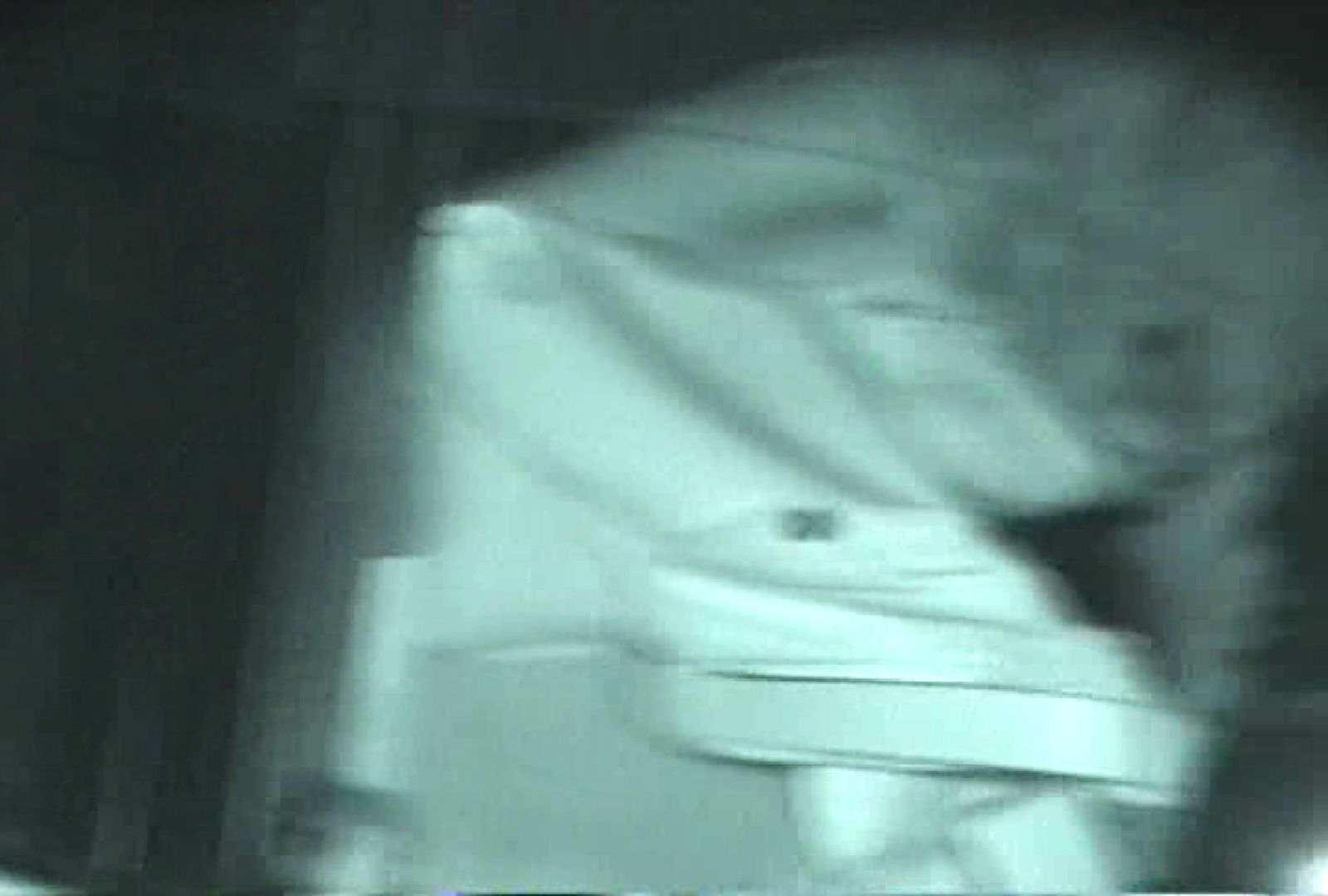 「充血監督」さんの深夜の運動会!! vol.059 熟女の実態 盗み撮り動画キャプチャ 92pic 51