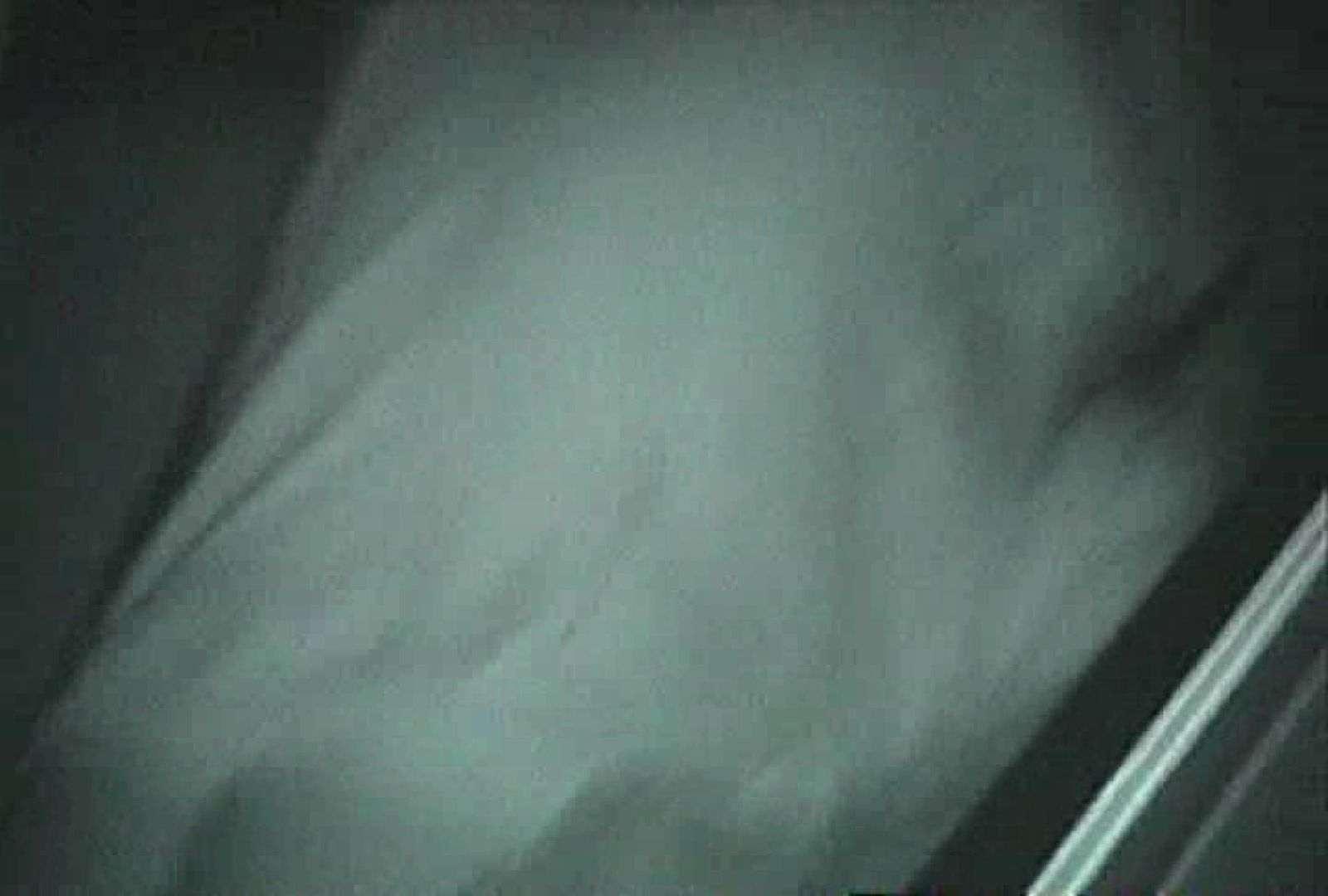 「充血監督」さんの深夜の運動会!! vol.065 熟女の実態  38pic 32