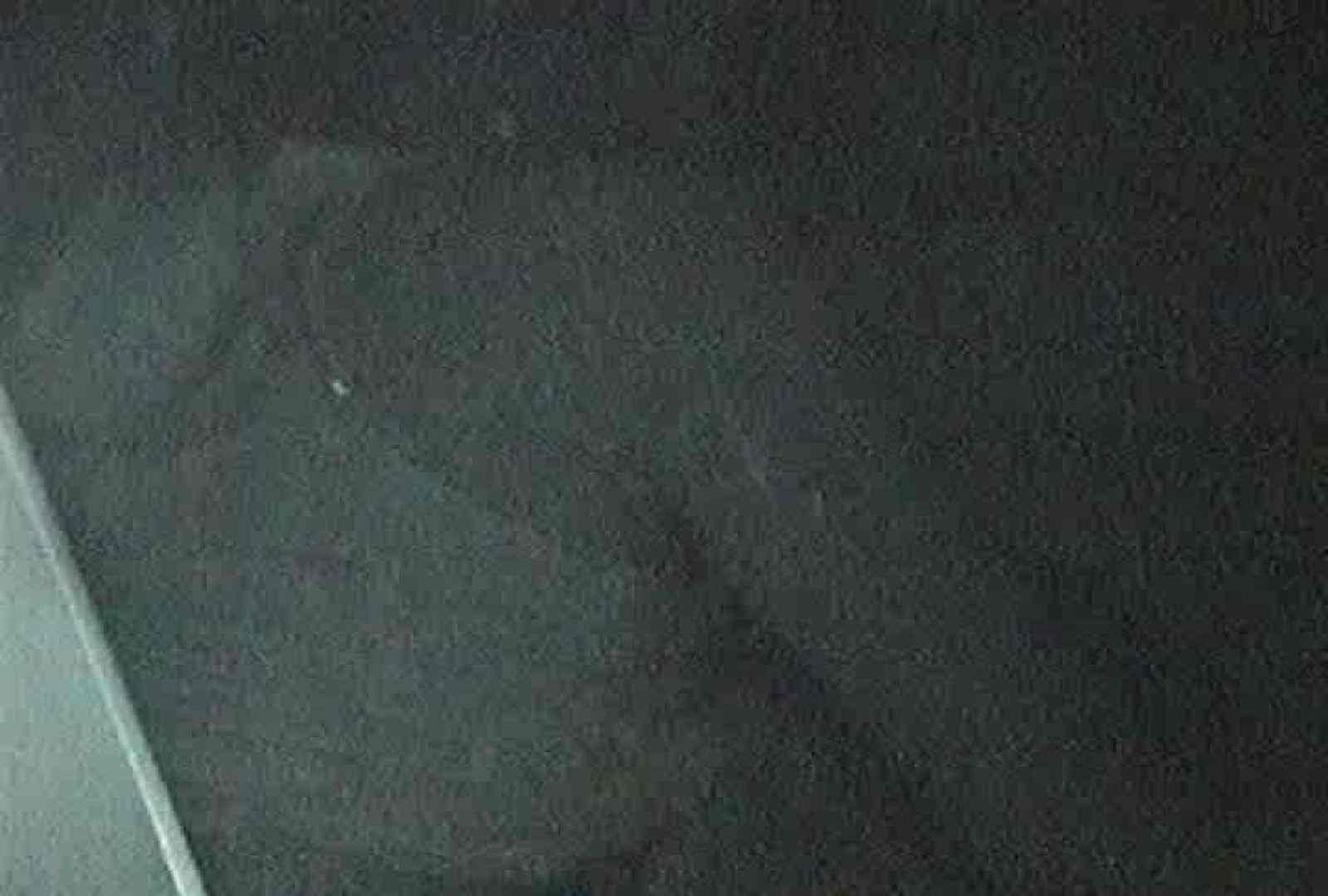 「充血監督」さんの深夜の運動会!! vol.067 OLの実態 | 熟女の実態  44pic 25