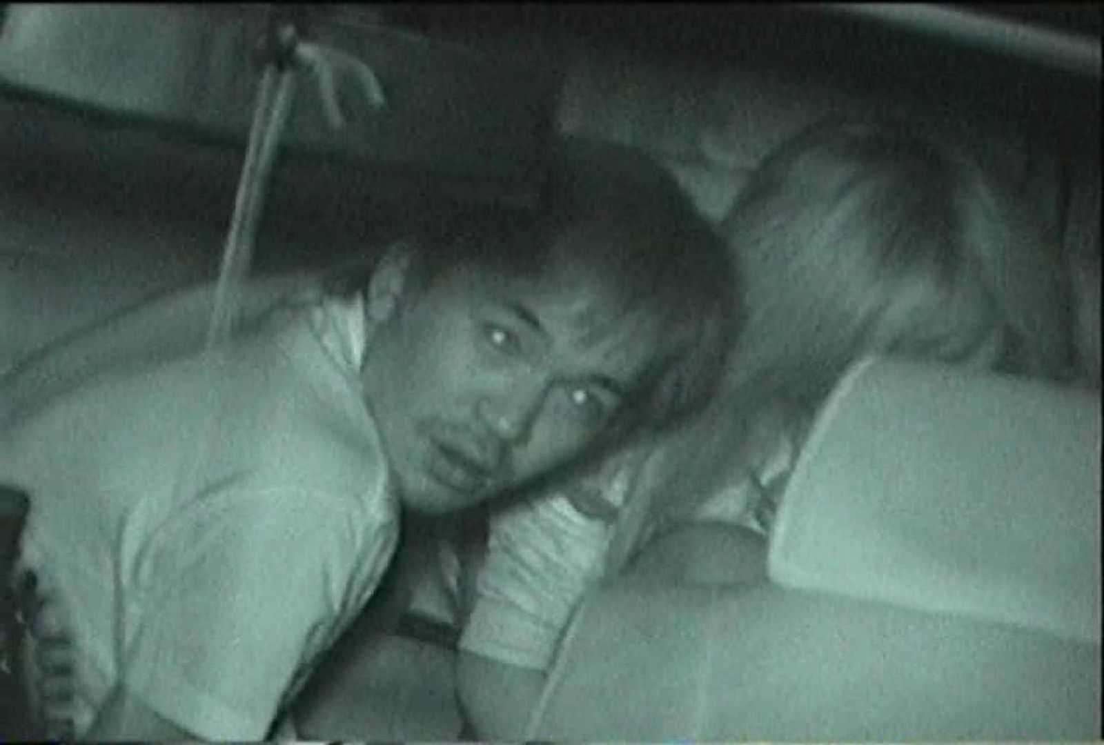 「充血監督」さんの深夜の運動会!! vol.080 ギャルの実態  54pic 22