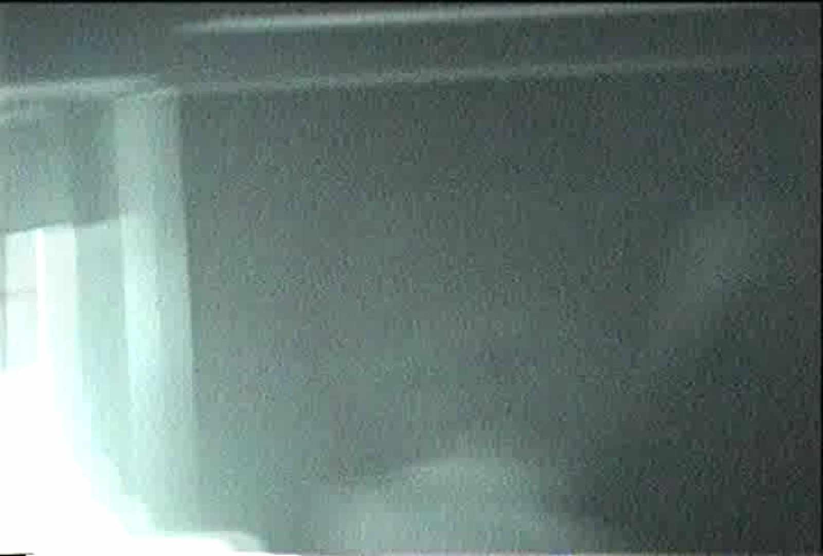 「充血監督」さんの深夜の運動会!! vol.080 ギャルの実態 | OLの実態  54pic 27