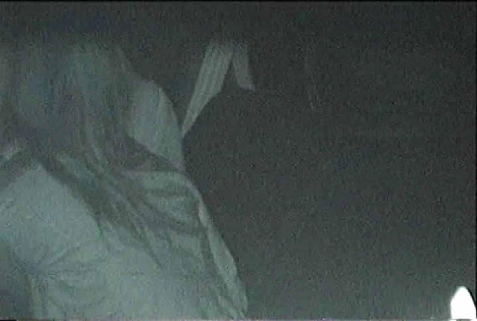 「充血監督」さんの深夜の運動会!! vol.080 ギャルの実態  54pic 34