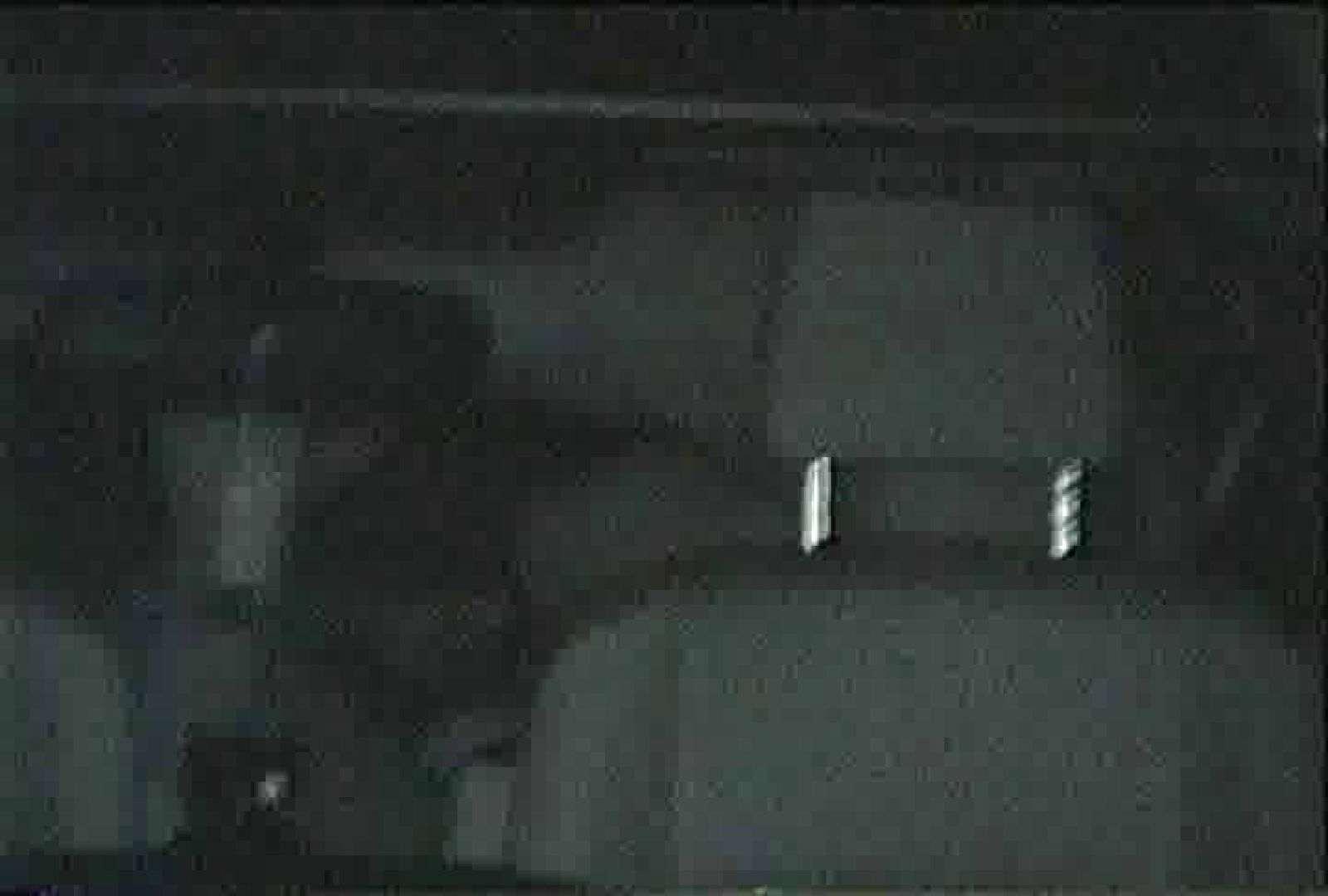 「充血監督」さんの深夜の運動会!! vol.080 ギャルの実態  54pic 52