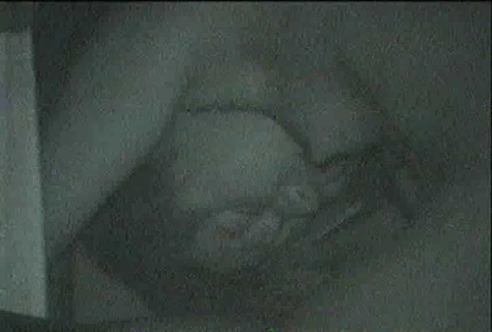 「充血監督」さんの深夜の運動会!! vol.081 ギャルの実態 盗み撮りAV無料動画キャプチャ 71pic 26