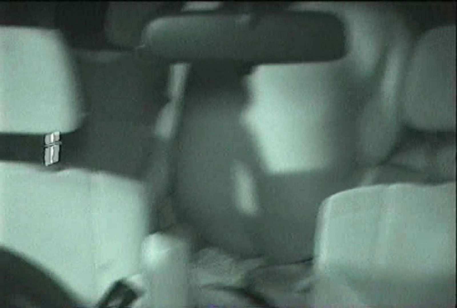 「充血監督」さんの深夜の運動会!! vol.081 ギャルの実態 盗み撮りAV無料動画キャプチャ 71pic 56