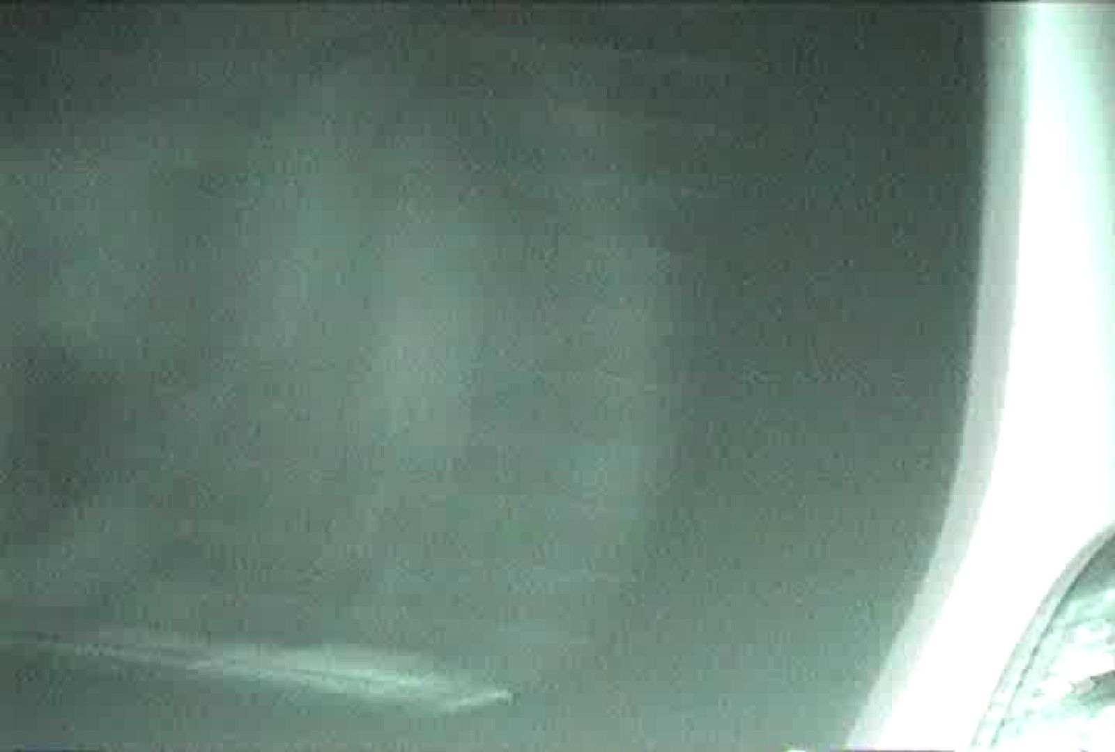 「充血監督」さんの深夜の運動会!! vol.087 マンコ | OLの実態  33pic 27