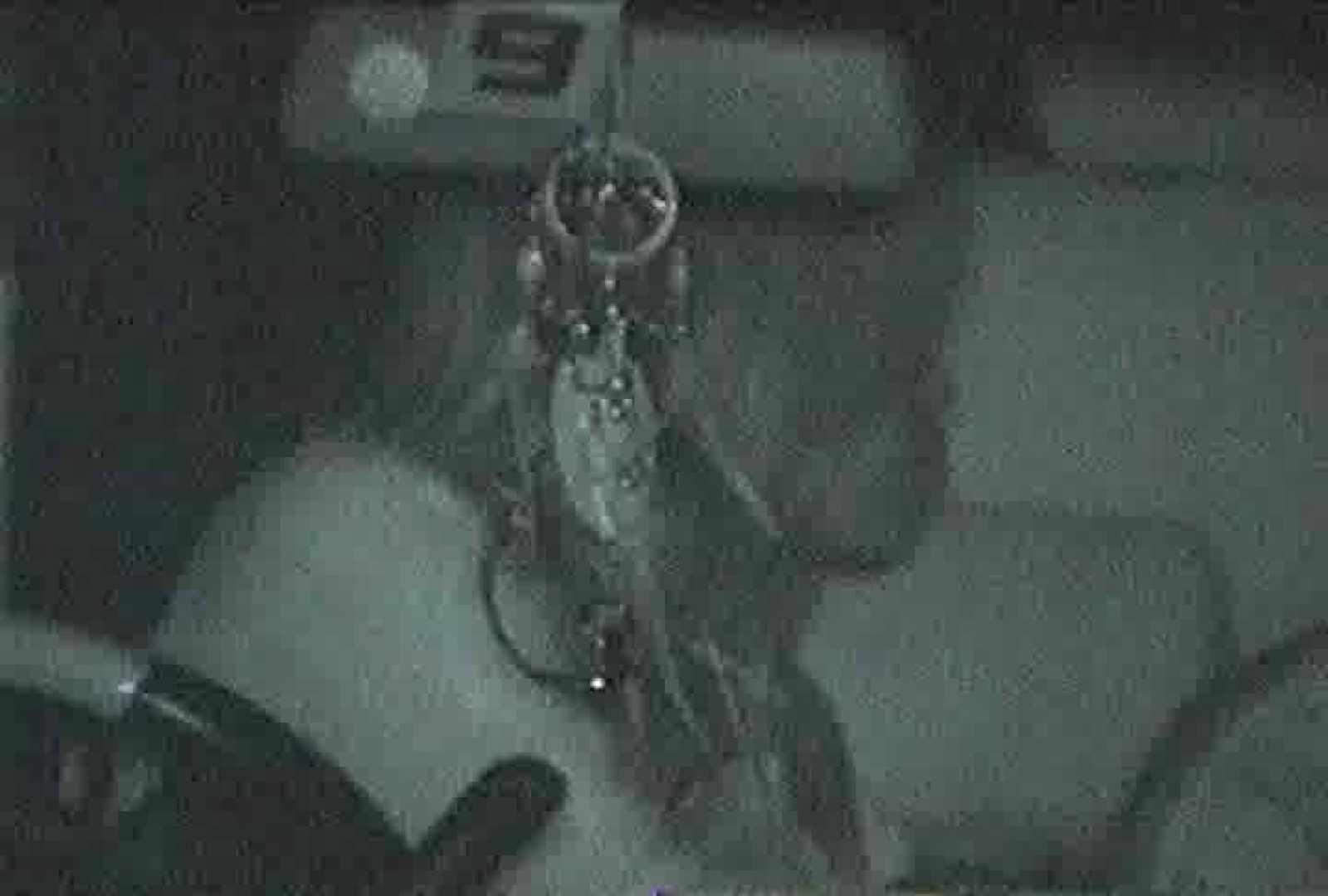 「充血監督」さんの深夜の運動会!! vol.099 カップル  76pic 16