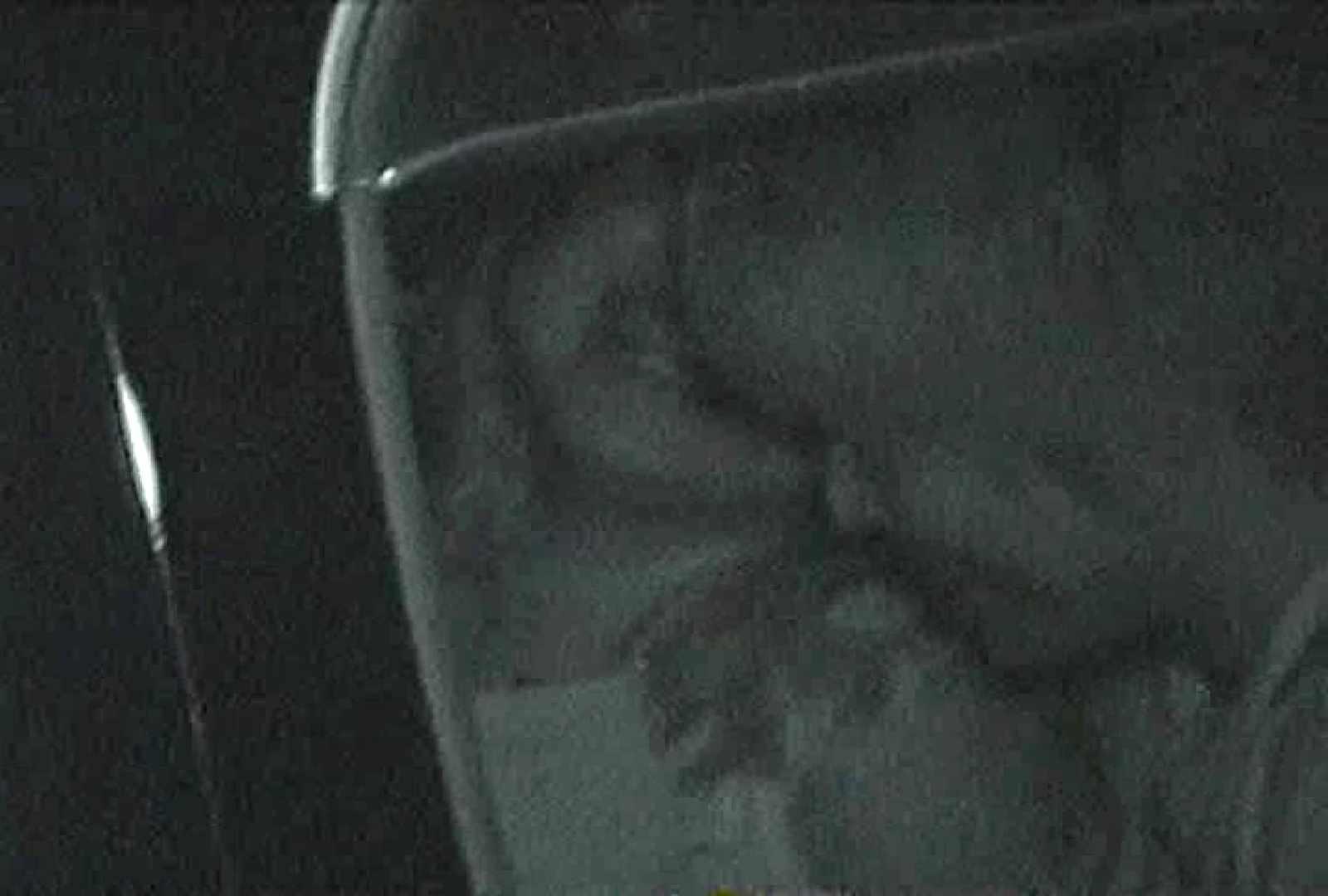 「充血監督」さんの深夜の運動会!! vol.099 カップル   ギャルの実態  76pic 33