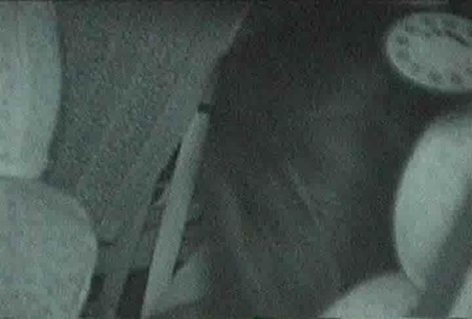 「充血監督」さんの深夜の運動会!! vol.099 カップル   ギャルの実態  76pic 41