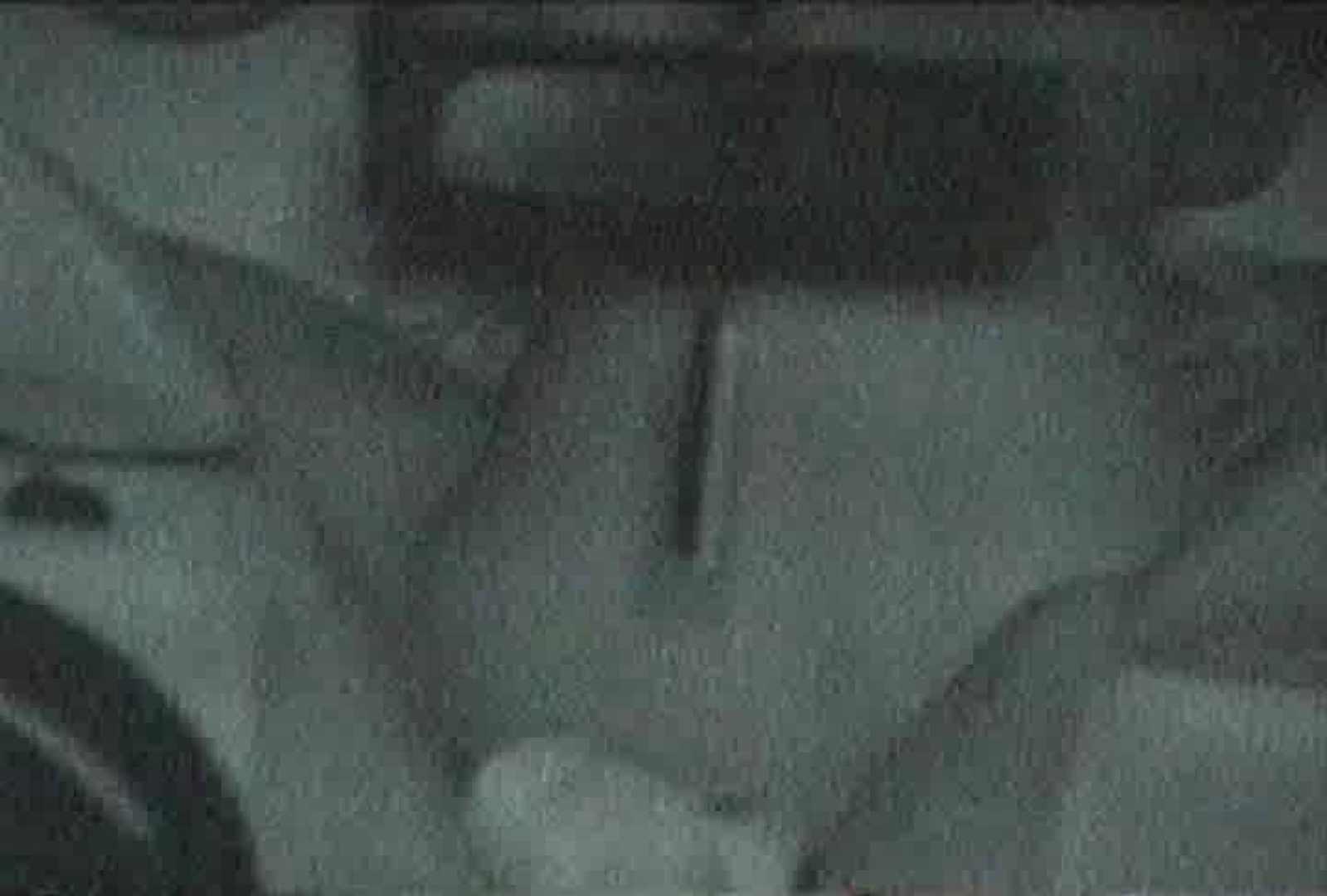 「充血監督」さんの深夜の運動会!! vol.099 カップル   ギャルの実態  76pic 49