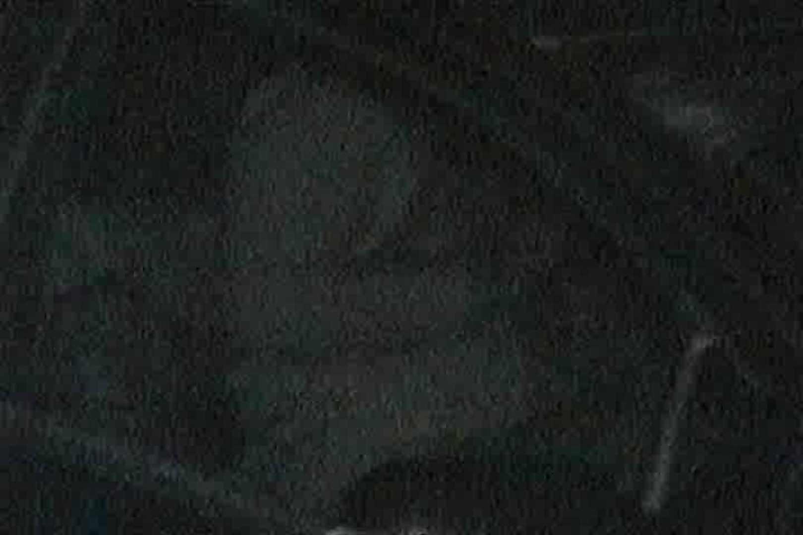 「充血監督」さんの深夜の運動会!! vol.105 セックス AV動画キャプチャ 73pic 28