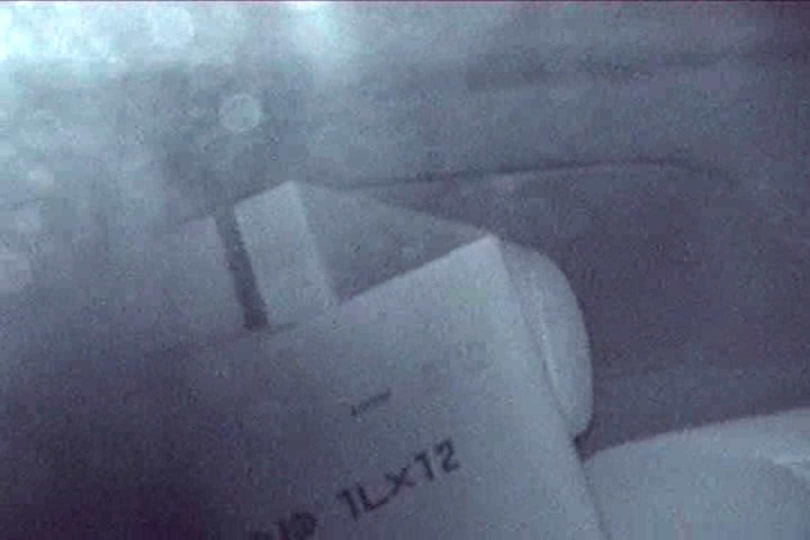 「充血監督」さんの深夜の運動会!! vol.116 セックス | カーセックス  87pic 25