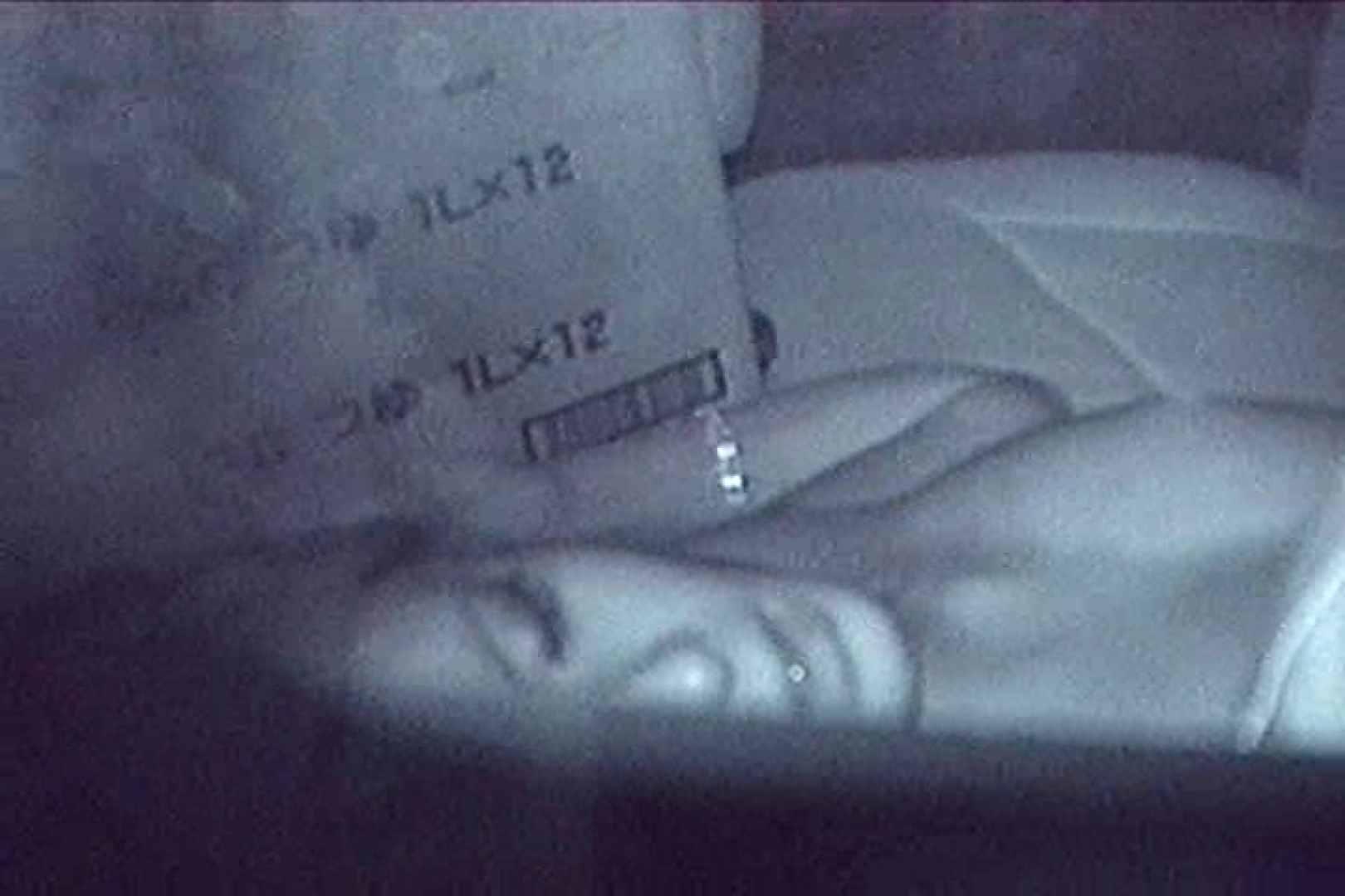 「充血監督」さんの深夜の運動会!! vol.116 セックス  87pic 27