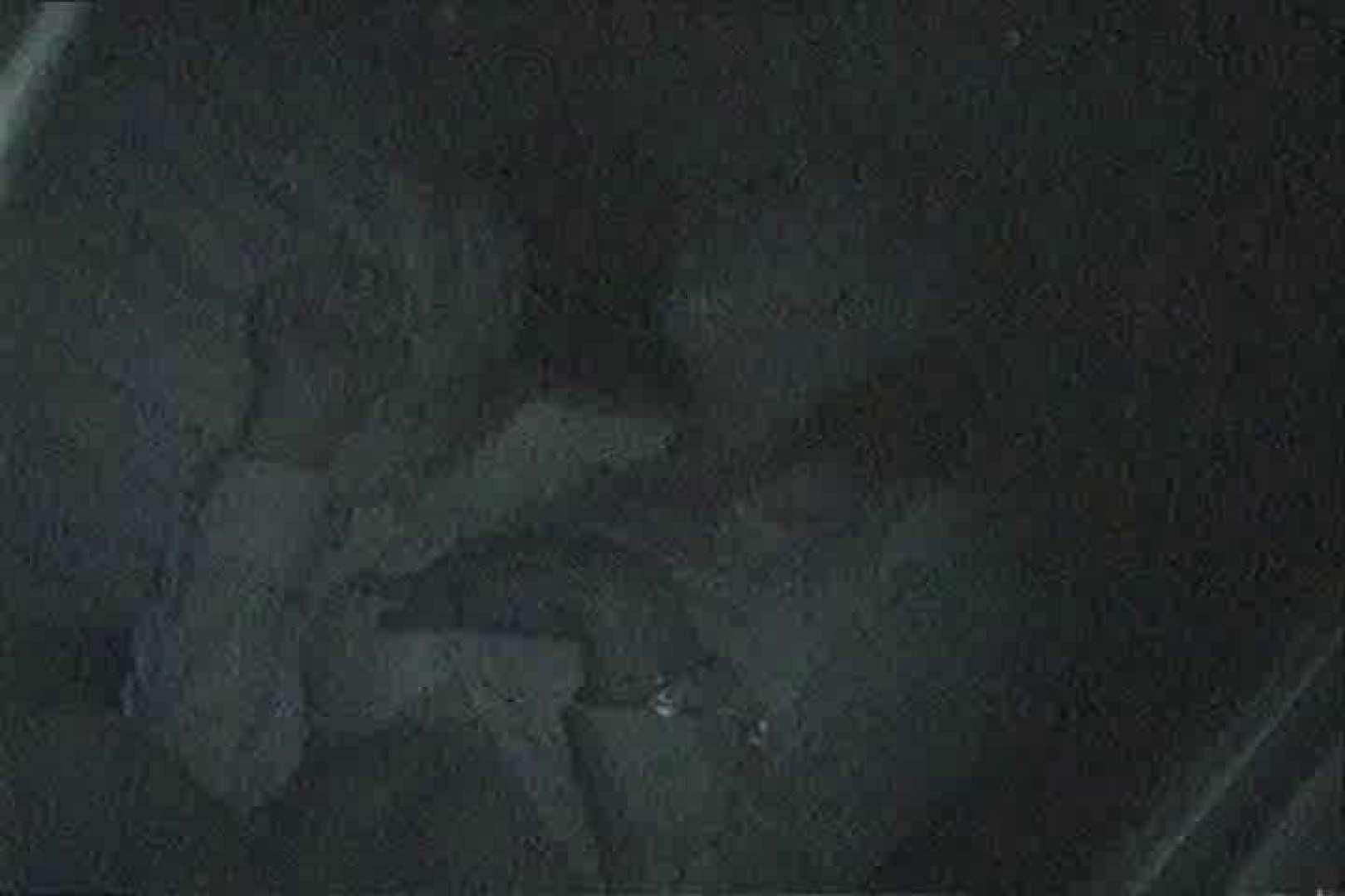 「充血監督」さんの深夜の運動会!! vol.123 カップル | OLの実態  59pic 27