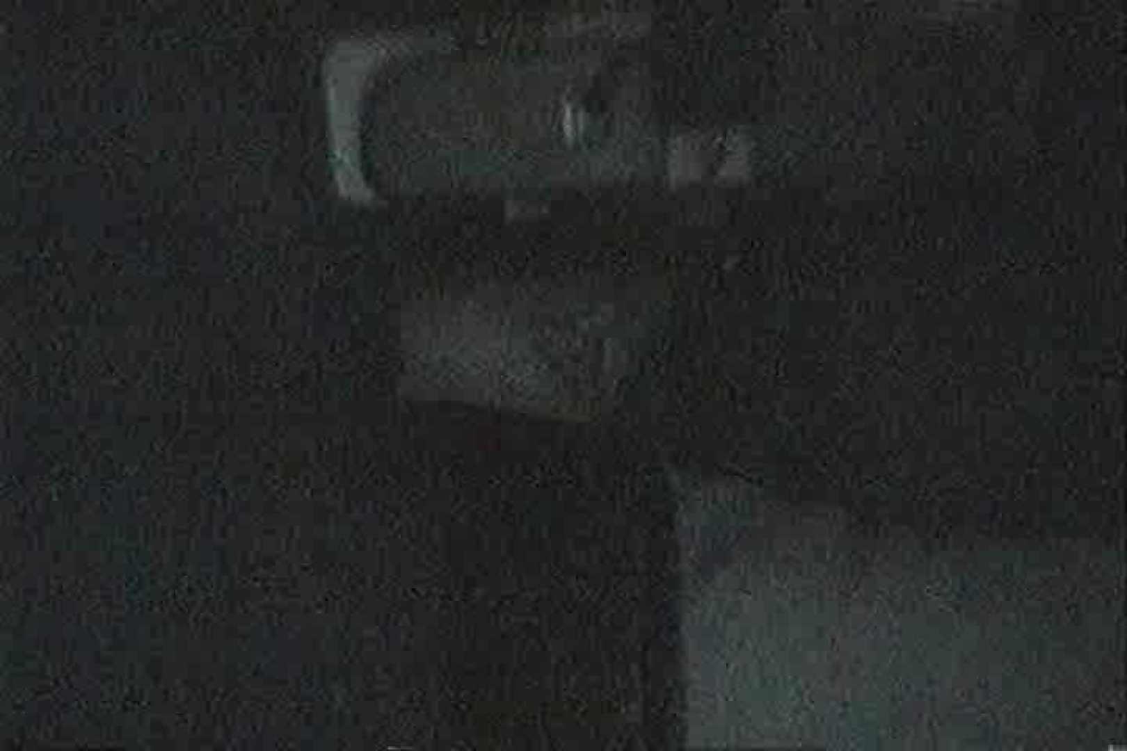 「充血監督」さんの深夜の運動会!! vol.123 カップル  59pic 34