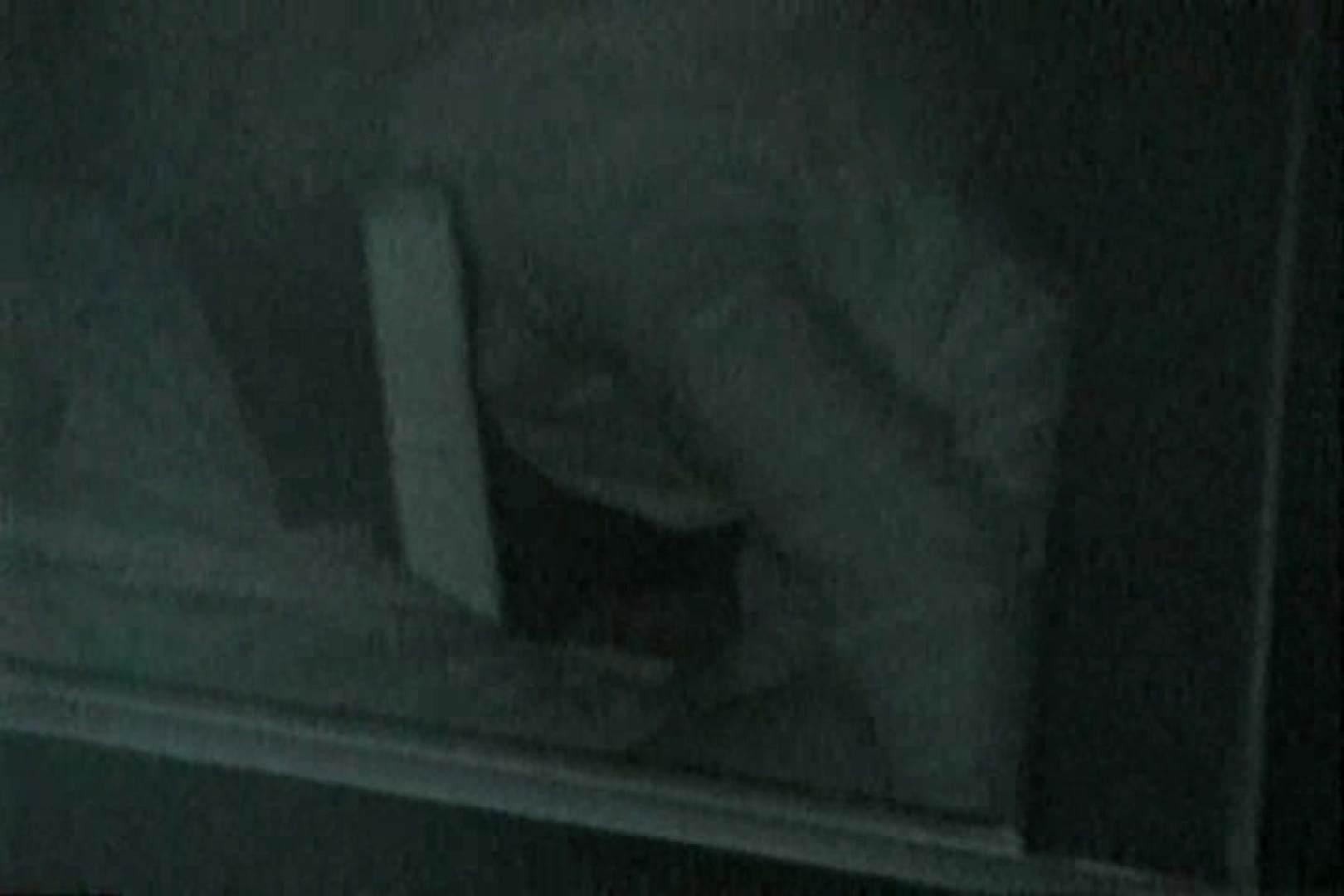 「充血監督」さんの深夜の運動会!! vol.126 接写 盗撮AV動画キャプチャ 52pic 13