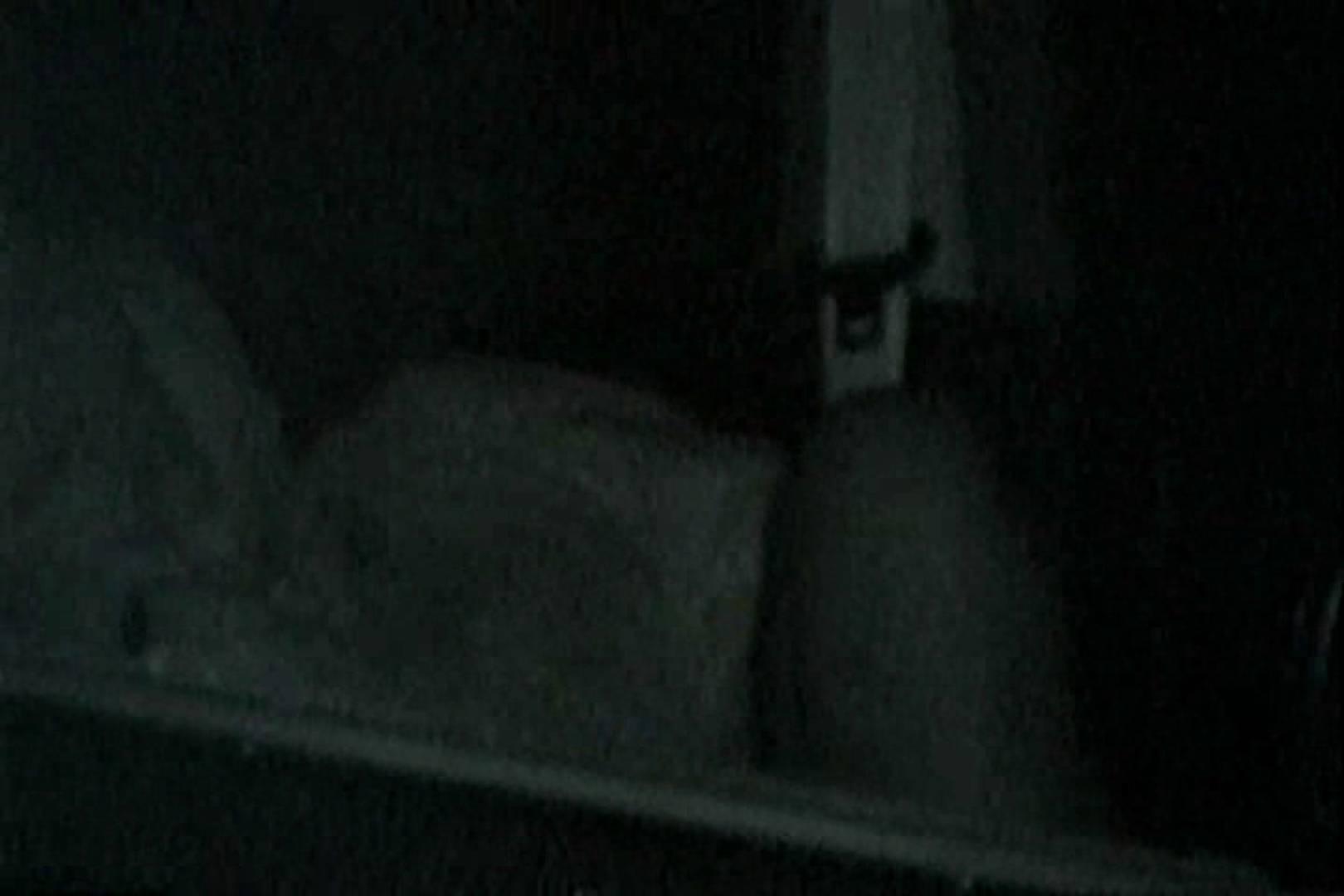 「充血監督」さんの深夜の運動会!! vol.126 赤外線 おめこ無修正画像 52pic 47