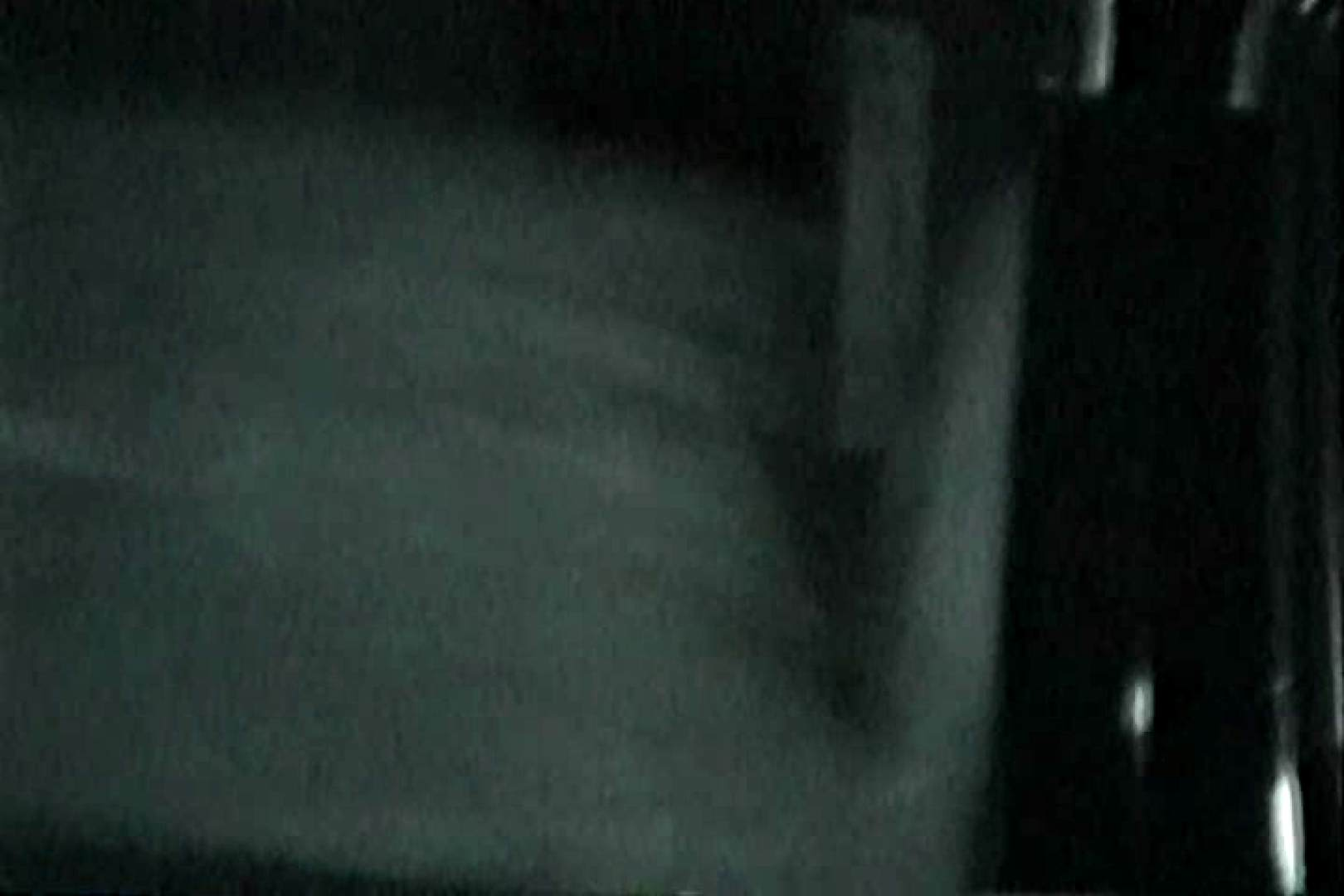 「充血監督」さんの深夜の運動会!! vol.126 その他 覗きオメコ動画キャプチャ 52pic 49
