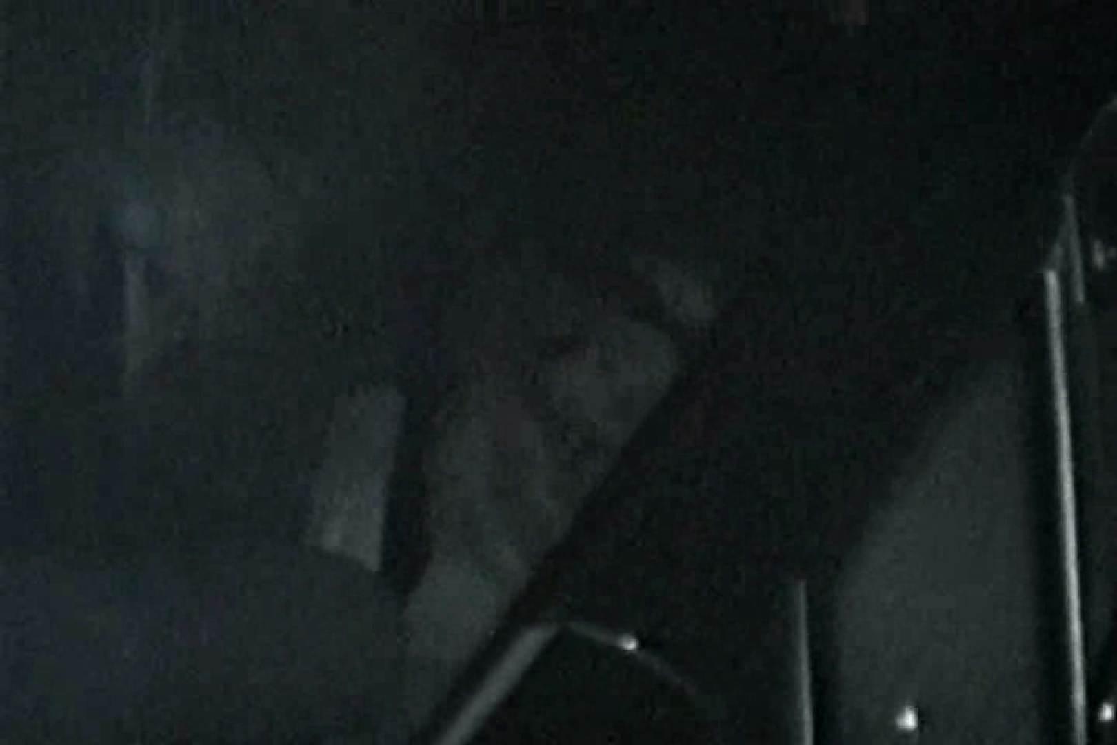「充血監督」さんの深夜の運動会!! vol.132 カップル  66pic 20