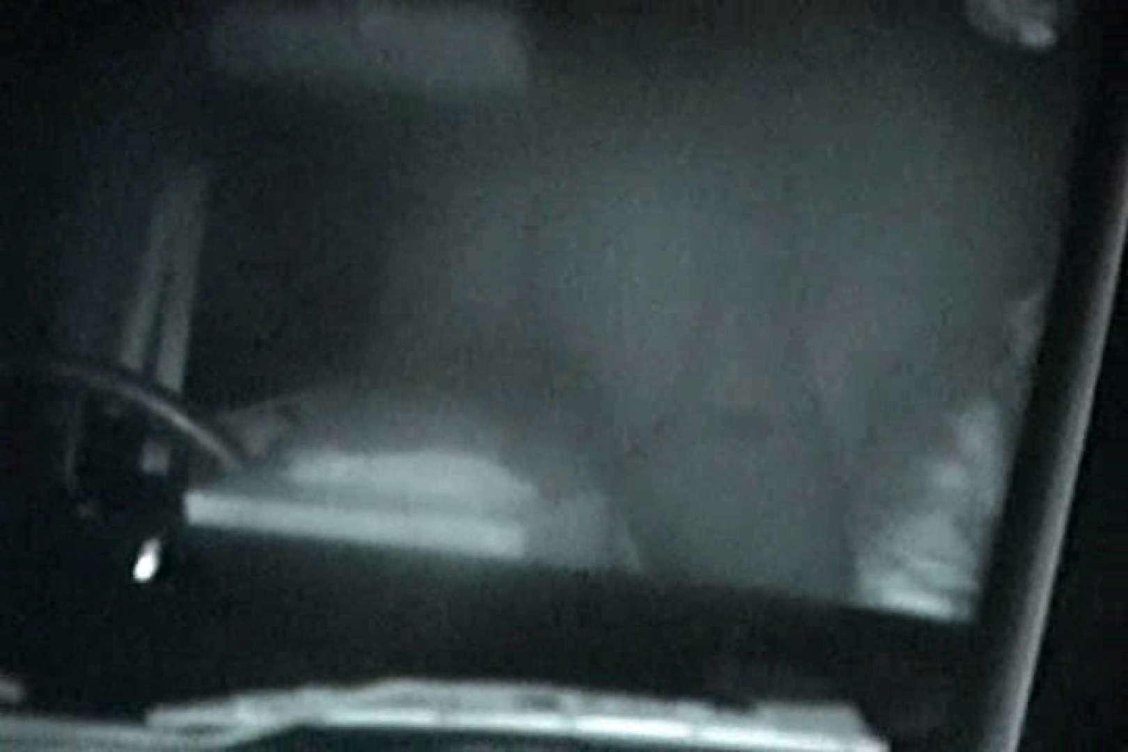 「充血監督」さんの深夜の運動会!! vol.135 セックス オメコ動画キャプチャ 60pic 3