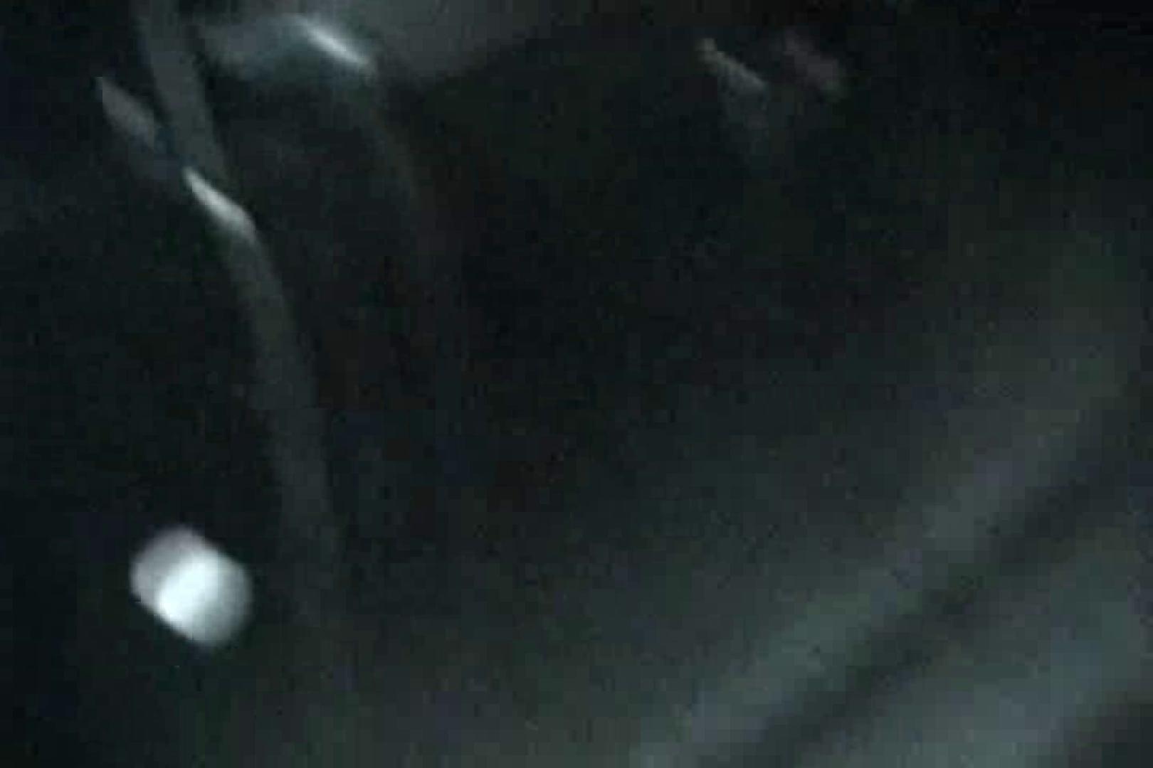 「充血監督」さんの深夜の運動会!! vol.135 カップル えろ無修正画像 60pic 20