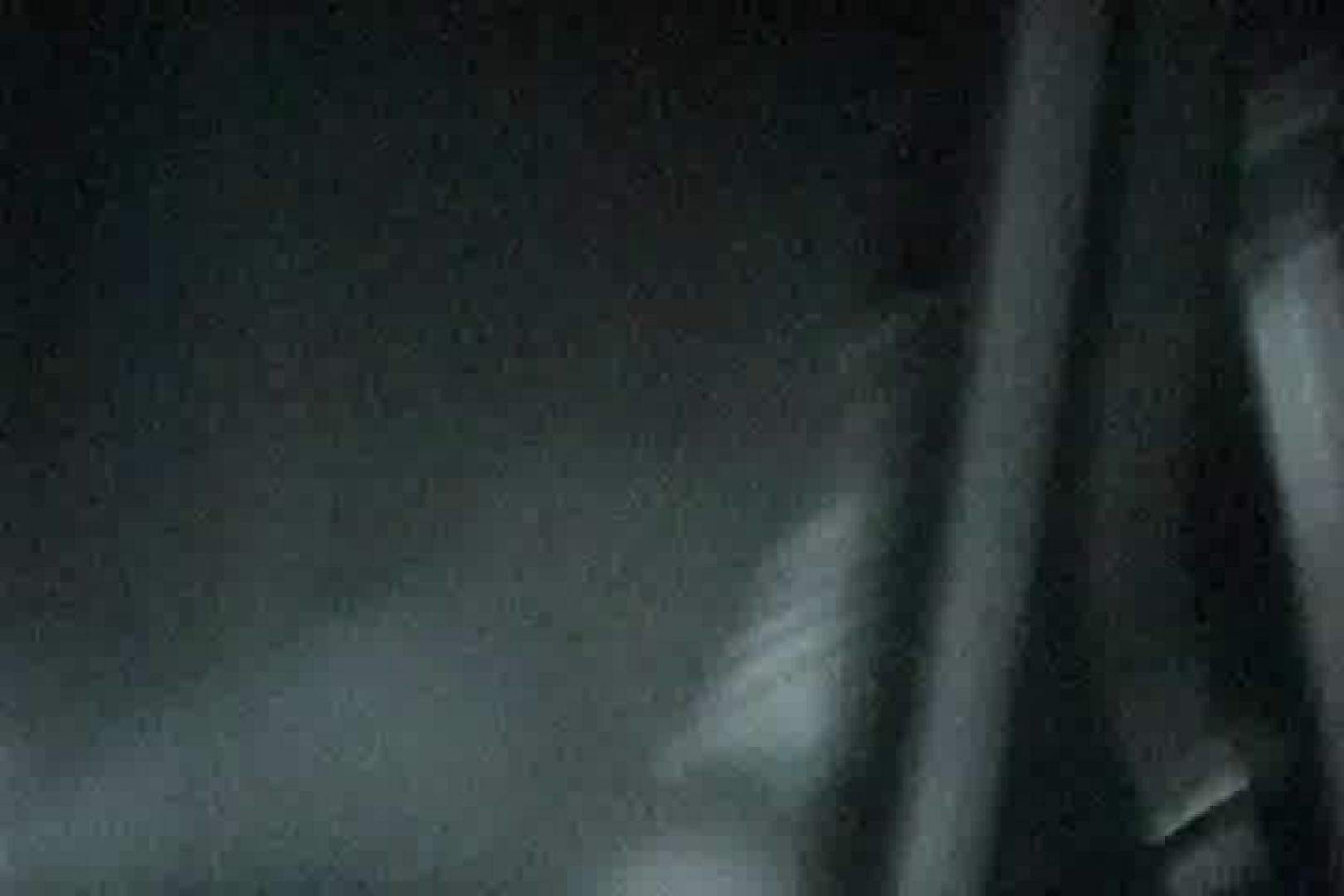 「充血監督」さんの深夜の運動会!! vol.135 パイパン 性交動画流出 60pic 23
