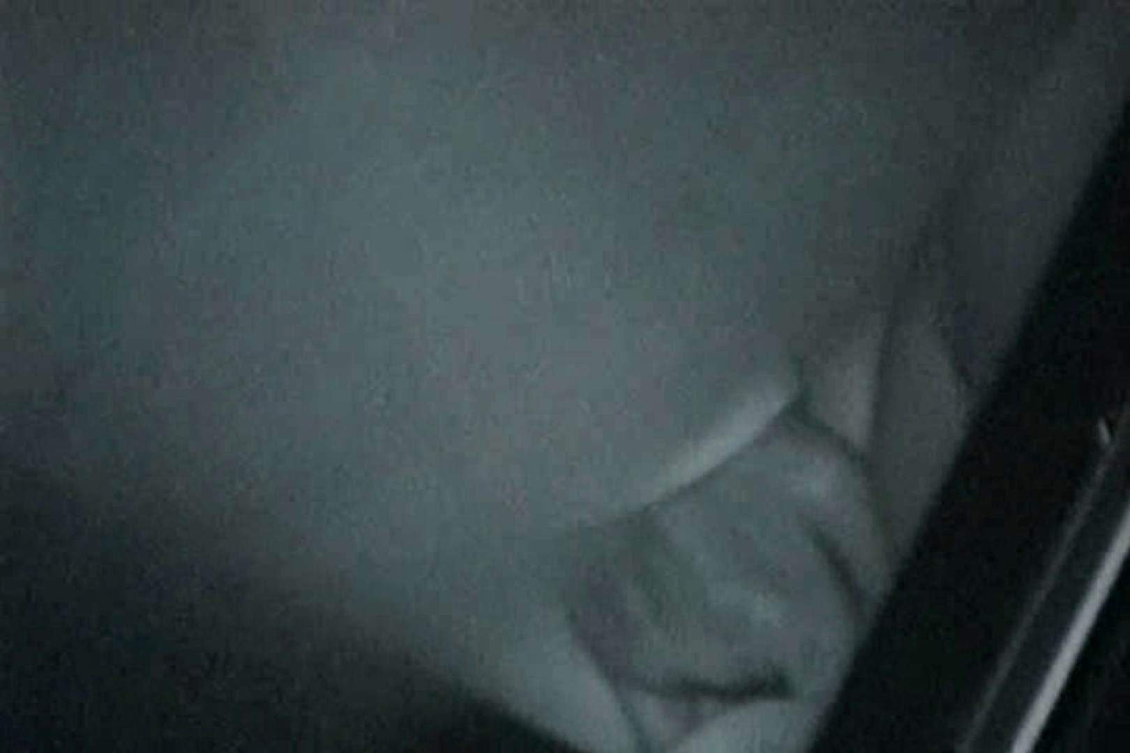 「充血監督」さんの深夜の運動会!! vol.135 セックス オメコ動画キャプチャ 60pic 27